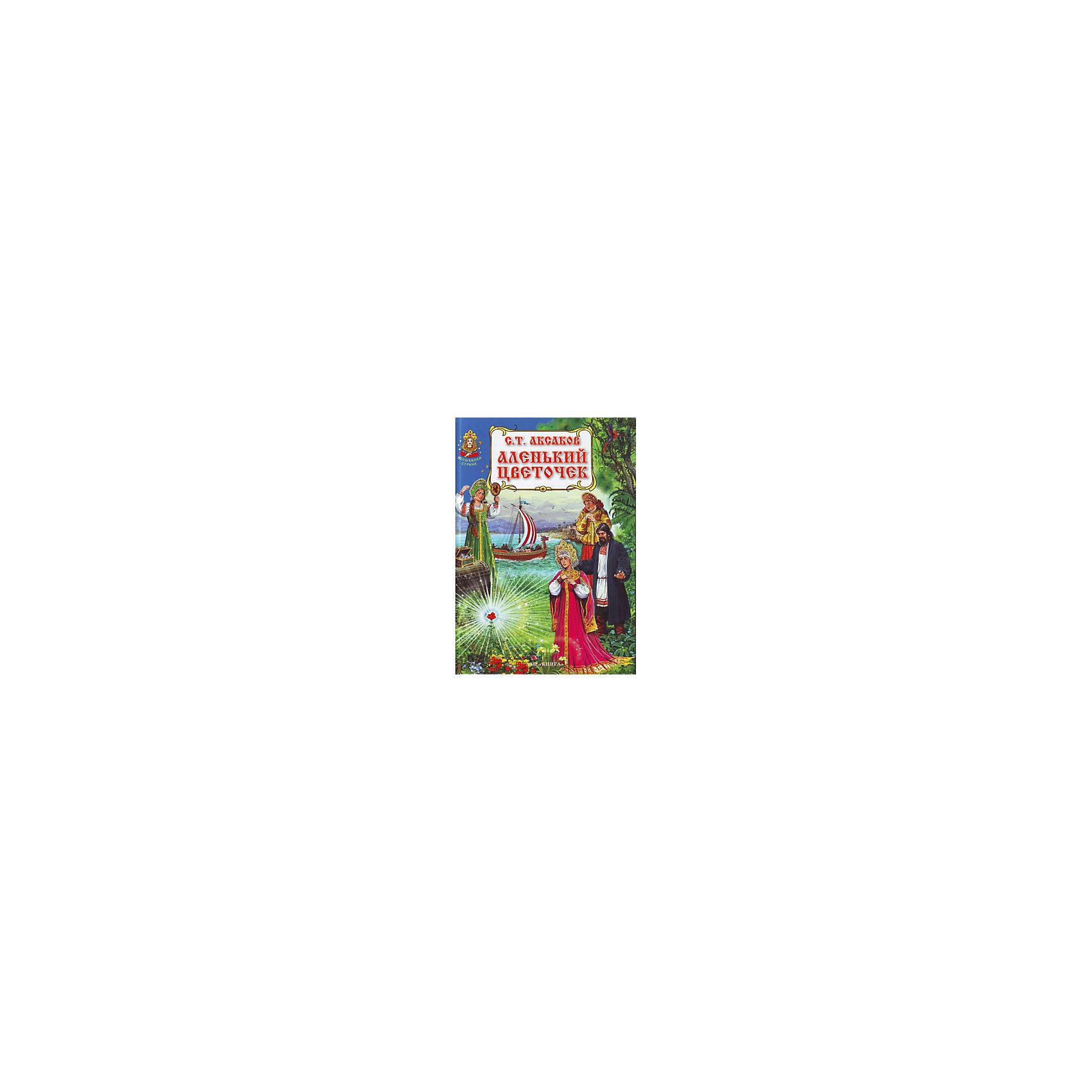 Аленький цветочек, С. АксаковРусские сказки<br>Прекрасно иллюстрированная сказка Сергея Аксакова Аленький цветочек. <br>Для младшего школьного возраста.<br><br>Ширина мм: 245<br>Глубина мм: 170<br>Высота мм: 100<br>Вес г: 500<br>Возраст от месяцев: 36<br>Возраст до месяцев: 2147483647<br>Пол: Унисекс<br>Возраст: Детский<br>SKU: 5521197