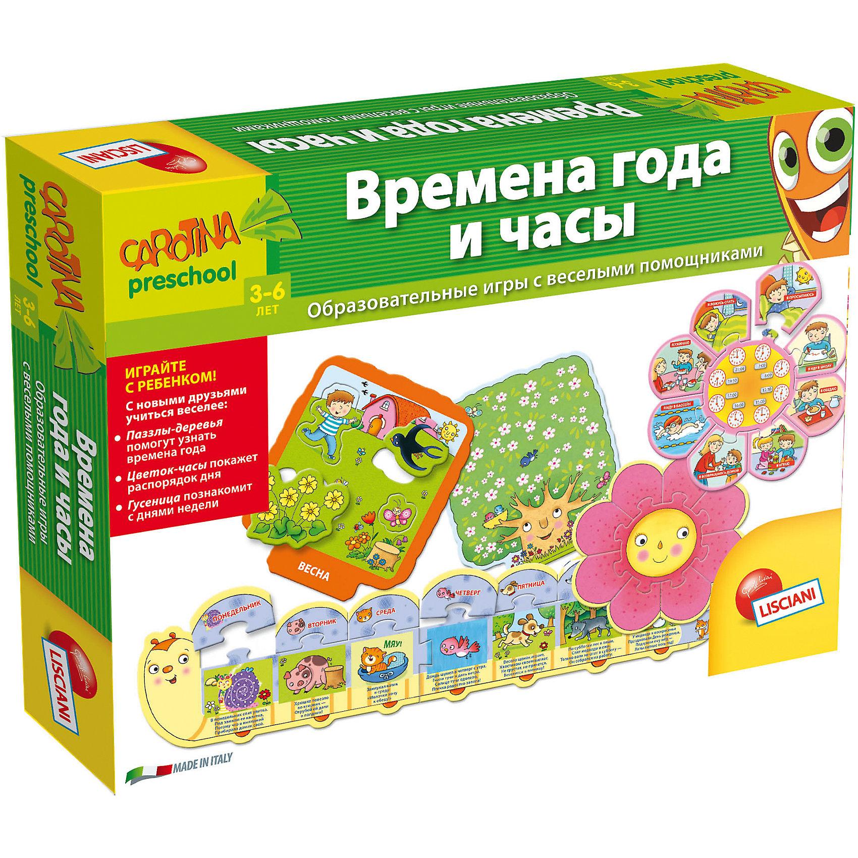Обучающая игра Времена года и часы, LiscianiРазвивающие игры<br>Обучающая игра Времена года и часы, Lisciani<br><br>Характеристики:<br><br>• В набор входит: 3 игры с элементами, инструкция<br>• Размер упаковки: 35х5х25,5 см.<br>• Состав: картон, бумага<br>• Вес: 680 г.<br>• Для детей в возрасте: от 3 лет<br>• Страна производитель: Италия<br><br>Яркие четыре дерева включают в себя детали с тематикой времён года. Весёлая гусеница из трёх деталей прикрепляет к себе семь дней недели, теперь их запомнить так легко! Цветочек расскажет о часах и что в какое время делают дети. Игры помогут увеличить словарный запас ребёнка в непринуждённой обстановке. <br><br>Обучающую игру Времена года и часы, Lisciani можно купить в нашем интернет-магазине.<br><br>Ширина мм: 255<br>Глубина мм: 345<br>Высота мм: 48<br>Вес г: 682<br>Возраст от месяцев: 36<br>Возраст до месяцев: 2147483647<br>Пол: Унисекс<br>Возраст: Детский<br>SKU: 5522885