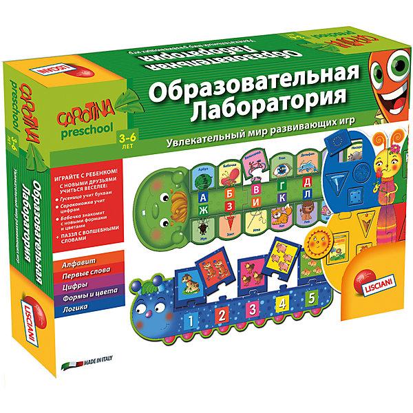 Обучающая игра Образовательная лаборатория, LiscianiПособия для обучения счёту<br>Обучающая игра Образовательная лаборатория, Lisciani<br><br>Характеристики:<br><br>• В набор входит: 4 набора пазлов, инструкция<br>• Размер упаковки: 35х5х25 см.<br>• Состав: картон<br>• Вес: 680 г.<br>• Для детей в возрасте: от 3 лет<br>• Страна производитель: Италия<br><br>С помощью гусеницы Ларисы дети выучат алфавит и смогут подбирать к буквам картинки, сороконожка Нора покажет цифры и научит подбирать к ним картинки, а бабочка Маша ознакомит малыша с основными формами и цветами. В комплект входит постер с волшебными словами. С таким набором ребёнку будут по плечу все необходимые начальные навыки в непринуждённой весёлой обстановке. <br><br>Обучающую игру Образовательная лаборатория, Lisciani можно купить в нашем интернет-магазине.<br><br>Ширина мм: 255<br>Глубина мм: 345<br>Высота мм: 48<br>Вес г: 682<br>Возраст от месяцев: 36<br>Возраст до месяцев: 2147483647<br>Пол: Унисекс<br>Возраст: Детский<br>SKU: 5522886