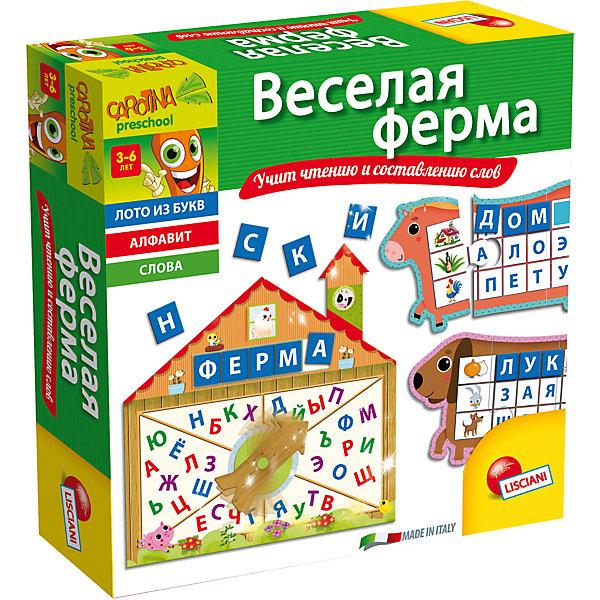 Обучающая игра Веселая ферма, LiscianiПособия для обучения счёту<br>Обучающая игра Весёлая ферма, Lisciani<br><br>Характеристики:<br><br>• В набор входит: 6 карточек, форма со стрелой, 90 букв, инструкция<br>• Размер упаковки: 25х6х25 см.<br>• Состав: картон, бумага<br>• Вес: 680 г.<br>• Для детей в возрасте: от 3 до 6 лет<br>• Страна производитель: Италия<br><br>Целых шесть животных помогут прочитать сначала слово из трёх букв, потом из четырёх, затем из пяти. Домик с буквами и крутящаяся стрелка помогут сыграть в новую увлекательную игру для составления слов. По карточкам с животными можно играть в лото. <br><br>Обучающую игру Весёлая ферма, Lisciani можно купить в нашем интернет-магазине.<br>Ширина мм: 395; Глубина мм: 275; Высота мм: 52; Вес г: 682; Возраст от месяцев: 36; Возраст до месяцев: 2147483647; Пол: Унисекс; Возраст: Детский; SKU: 5522887;