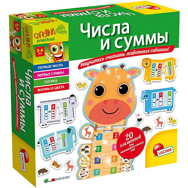 Обучающая игра Числа и суммы, LiscianiПособия для обучения счёту<br>Обучающая игра Числа и суммы, Lisciani<br><br>Характеристики:<br><br>• В набор входит: 39 деталей, инструкция<br>• Размер упаковки: 25,5х6х25,5 см.<br>• Состав: картон, пластик<br>• Вес: 680 г.<br>• Для детей в возрасте: от 3 лет<br>• Страна производитель: Италия<br><br>Серия пазлов поможет увеличить словарный запас и выучить названия животных. Двадцать отдельных фигурок животных помогут научить малыша считать по-одному и понимать значение счёта. <br><br>Большоый пазл-жираф из трёх основных частей содержит цифры от 1 до 10, к которым нужно присоединять детали с соответствующим количеством животных. Шесть животных саванны научат ребёнка складывать цифры. С таким набором ребёнку будут по плечу все необходимые начальные математические навыки.<br><br>Обучающую игру Числа и суммы, Lisciani можно купить в нашем интернет-магазине.<br>Ширина мм: 254; Глубина мм: 254; Высота мм: 60; Вес г: 682; Возраст от месяцев: 36; Возраст до месяцев: 2147483647; Пол: Унисекс; Возраст: Детский; SKU: 5522888;