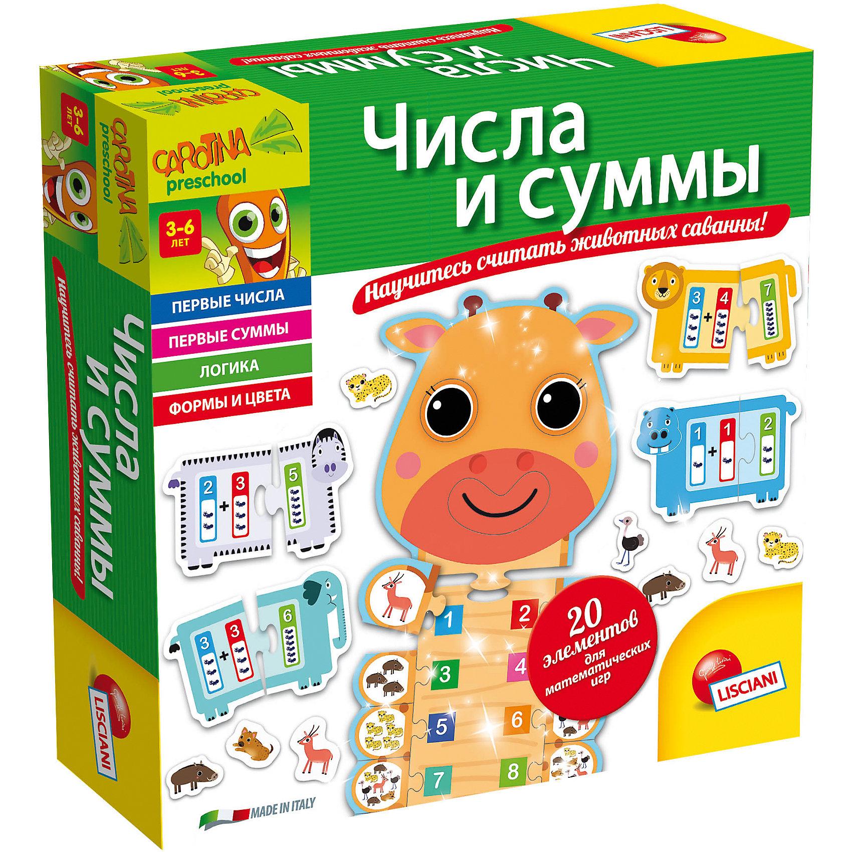 Обучающая игра Числа и суммы, LiscianiПособия для обучения счёту<br>Обучающая игра Числа и суммы, Lisciani<br><br>Характеристики:<br><br>• В набор входит: 39 деталей, инструкция<br>• Размер упаковки: 25,5х6х25,5 см.<br>• Состав: картон, пластик<br>• Вес: 680 г.<br>• Для детей в возрасте: от 3 лет<br>• Страна производитель: Италия<br><br>Серия пазлов поможет увеличить словарный запас и выучить названия животных. Двадцать отдельных фигурок животных помогут научить малыша считать по-одному и понимать значение счёта. <br><br>Большоый пазл-жираф из трёх основных частей содержит цифры от 1 до 10, к которым нужно присоединять детали с соответствующим количеством животных. Шесть животных саванны научат ребёнка складывать цифры. С таким набором ребёнку будут по плечу все необходимые начальные математические навыки.<br><br>Обучающую игру Числа и суммы, Lisciani можно купить в нашем интернет-магазине.<br><br>Ширина мм: 254<br>Глубина мм: 254<br>Высота мм: 60<br>Вес г: 682<br>Возраст от месяцев: 36<br>Возраст до месяцев: 2147483647<br>Пол: Унисекс<br>Возраст: Детский<br>SKU: 5522888