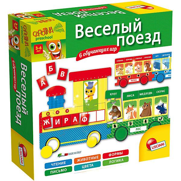 Обучающая игра Веселый поезд, LiscianiИзучаем цвета и формы<br>Обучающая игра Весёлый поезд, Lisciani<br><br>Характеристики:<br><br>• В набор входит: локомотив, 5 вагонов с карточками, 72 буквы, инструкция<br>• Размер упаковки: 35х5х25,5 см.<br>• Состав: картон, бумага<br>• Вес: 680 г.<br>• Для детей в возрасте: от 3 до 6 лет<br>• Страна производитель: Италия<br><br>Целых пять весёлых вагонов наполнены разными животными, сгруппированными по их местам обитания. Морские животные, животные саванны, джунглей, леса и фермы будут увеличивать словарный запас ребёнка в игровой форме. К каждой карточке с рисунком животного подсоединяется его название, собирая такие пазлы дети будут практиковать чтение. С паровозиком можно также играть и в лото.<br><br>Обучающую игру Весёлый поезд, Lisciani можно купить в нашем интернет-магазине.<br>Ширина мм: 254; Глубина мм: 254; Высота мм: 60; Вес г: 682; Возраст от месяцев: 36; Возраст до месяцев: 2147483647; Пол: Унисекс; Возраст: Детский; SKU: 5522889;