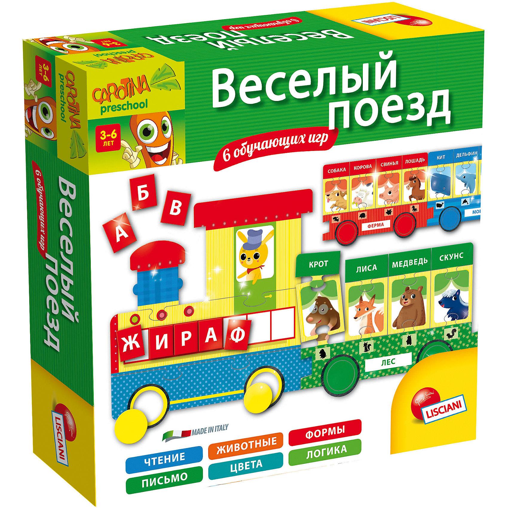 Обучающая игра Веселый поезд, LiscianiРазвивающие игры<br>Обучающая игра Весёлый поезд, Lisciani<br><br>Характеристики:<br><br>• В набор входит: локомотив, 5 вагонов с карточками, 72 буквы, инструкция<br>• Размер упаковки: 35х5х25,5 см.<br>• Состав: картон, бумага<br>• Вес: 680 г.<br>• Для детей в возрасте: от 3 до 6 лет<br>• Страна производитель: Италия<br><br>Целых пять весёлых вагонов наполнены разными животными, сгруппированными по их местам обитания. Морские животные, животные саванны, джунглей, леса и фермы будут увеличивать словарный запас ребёнка в игровой форме. К каждой карточке с рисунком животного подсоединяется его название, собирая такие пазлы дети будут практиковать чтение. С паровозиком можно также играть и в лото.<br><br>Обучающую игру Весёлый поезд, Lisciani можно купить в нашем интернет-магазине.<br><br>Ширина мм: 254<br>Глубина мм: 254<br>Высота мм: 60<br>Вес г: 682<br>Возраст от месяцев: 36<br>Возраст до месяцев: 2147483647<br>Пол: Унисекс<br>Возраст: Детский<br>SKU: 5522889