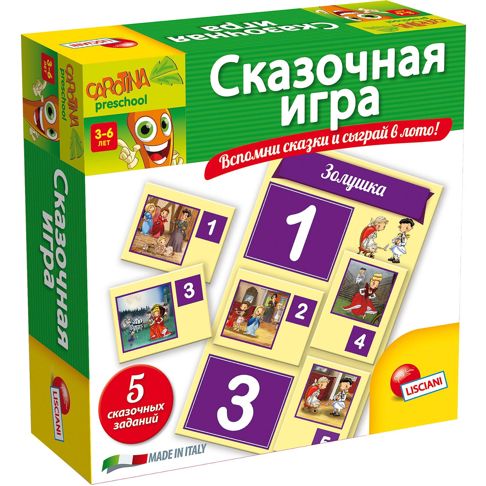 Обучающая игра Сказочная игра, LiscianiРазвивающие игры<br>Обучающая игра Сказочная игра, Lisciani<br><br>Характеристики:<br><br>• В набор входит: 5 форм, 50 карточек, инструкция<br>• Размер упаковки: 18х6х18 см.<br>• Состав: картон, бумага<br>• Вес: 420 г.<br>• Для детей в возрасте: от 3 до 6 лет<br>• Страна производитель: Италия<br><br>Цветные карточки содержат слова на тематику сказок: золушка, красная шапочка три поросёнка и не только. В игру можно играть тремя разными способами, в качестве классического лото, пазла или игры на развитие памяти. Играя в лото дети смогут расширить свой словарный запас в непринуждённой обстановке.<br><br>Обучающую игру Сказочная игра, Lisciani можно купить в нашем интернет-магазине.<br><br>Ширина мм: 370<br>Глубина мм: 370<br>Высота мм: 35<br>Вес г: 416<br>Возраст от месяцев: 36<br>Возраст до месяцев: 2147483647<br>Пол: Унисекс<br>Возраст: Детский<br>SKU: 5522890