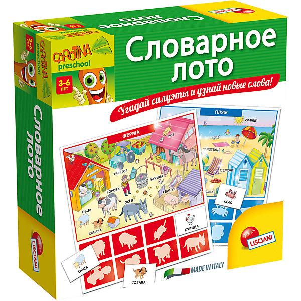 Обучающая игра Словарное лото, LiscianiОкружающий мир<br>Обучающая игра Словарное лото, Lisciani<br><br>Характеристики:<br><br>• В набор входит: 6 форм, 48 карточек, инструкция<br>• Размер упаковки: 18х6х18 см.<br>• Состав: картон, бумага<br>• Вес: 420 г.<br>• Для детей в возрасте: от 3 лет<br>• Страна производитель: Италия<br><br>Яркое обучающее лото от известного итальянского бренда развивающих игрушек для детей Lisciani (Лучиани) станет прекрасным пополнением коллекции игр ребёнка. Цветные карточки содержат слова на разную тематику: пляж, улица, магазин, лес, ферма и не только. Играя в лото дети смогут расширить свой словарный запас и угадывать слова по силуэтам в карточках.<br><br>Обучающую игру Словарное лото, Lisciani можно купить в нашем интернет-магазине.<br><br>Ширина мм: 370<br>Глубина мм: 370<br>Высота мм: 35<br>Вес г: 416<br>Возраст от месяцев: 36<br>Возраст до месяцев: 2147483647<br>Пол: Унисекс<br>Возраст: Детский<br>SKU: 5522893