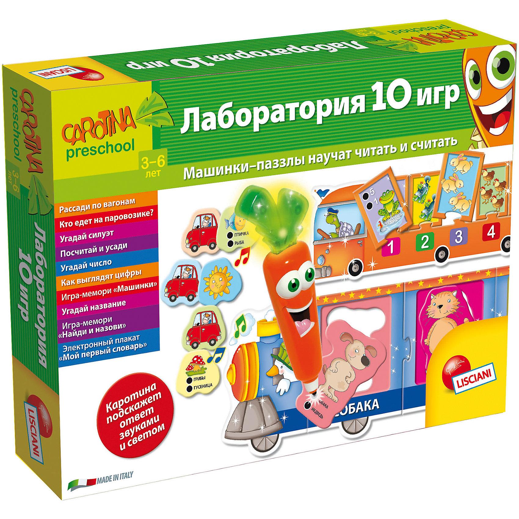 Обучающая игра Лаборатория 10 игр с интерактивной морковкой, LiscianiРазвивающие игры<br>Обучающая игра Лаборатория 10 игр с интерактивной морковкой, Lisciani<br><br>Характеристики:<br><br>• В набор входит: морковка, карточки (24 шт.), алфавит, 2 пазла, инструкция<br>• Размер упаковки: 34,5х5х25,5 см.<br>• Элементы питания: батарейки (включены в набор)<br>• Состав: картон, пластик<br>• Вес: 680 г.<br>• Для детей в возрасте: от 3 лет<br>• Страна производитель: Италия<br><br>В этот большой набор вошли игры и задания с электронной морковкой, которая говорит и светится. С помощью морковки ребёнку нужно отмечать правильны варианты в электронных карточках и алфивите, обучаясь в таком ключе ребёнок развлекается. <br><br>С помощью этого набора игр дети смогут выучить названия животных, цифры, азбуку, обучатся основам логики, расширят словарный запас, научатся читать свои первые слова, разовьют память. С таким набором ребёнку будут по плечу все необходимые начальные навыки в непринуждённой и весёлой обстановке.<br><br>Обучающую игру Лаборатория 10 игр с интерактивной морковкой, Lisciani можно купить в нашем интернет-магазине.<br><br>Ширина мм: 255<br>Глубина мм: 345<br>Высота мм: 48<br>Вес г: 682<br>Возраст от месяцев: 36<br>Возраст до месяцев: 2147483647<br>Пол: Унисекс<br>Возраст: Детский<br>SKU: 5522896