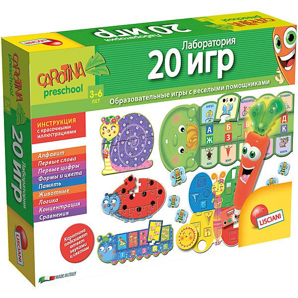Обучающая игра Лаборатория 20 игр с интерактивной морковкой, LiscianiПособия для обучения счёту<br>Обучающая игра Лаборатория 20 игр с интерактивной морковкой, Lisciani<br><br>Характеристики:<br><br>• В набор входит: морковка, карточки (24 шт.), электронные цветы (3 шт.), алфавит, 3 пазла, инструкция<br>• Размер упаковки: 39,5х7х28 см.<br>• Элементы питания: батарейки (включены в набор)<br>• Состав: картон, пластик<br>• Вес: 1400 г.<br>• Для детей в возрасте: от 3 до 6 лет<br>• Страна производитель: Италия<br><br>В этот большой набор вошли игры и задания с электронной морковкой, которая говорит и светится. С помощью морковки ребёнку нужно отмечать правильны варианты в электронных карточках и алфивите, обучаясь в таком ключе ребёнок развлекается. <br><br>С помощью этого набора игр дети смогут выучить формы и цвета, цифры, азбуку, обучатся основам логики, расширят словарный запас, научатся читать свои первые слова, разовьют память. Включены также игры, которые помогут начать изучать английский язык. С таким набором ребёнку будут по плечу все необходимые начальные навыки в непринуждённой и весёлой обстановке.<br><br>Обучающую игру Лаборатория 20 игр с интерактивной морковкой, Lisciani можно купить в нашем интернет-магазине.<br><br>Ширина мм: 395<br>Глубина мм: 282<br>Высота мм: 70<br>Вес г: 1418<br>Возраст от месяцев: 36<br>Возраст до месяцев: 72<br>Пол: Унисекс<br>Возраст: Детский<br>SKU: 5522897
