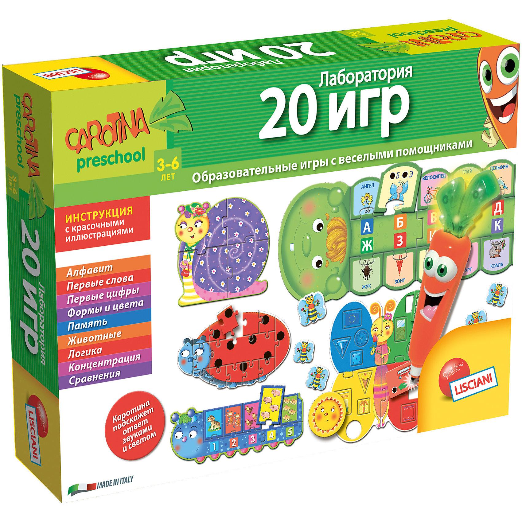 Обучающая игра Лаборатория 20 игр с интерактивной морковкой, LiscianiРазвивающие игры<br>Обучающая игра Лаборатория 20 игр с интерактивной морковкой, Lisciani<br><br>Характеристики:<br><br>• В набор входит: морковка, карточки (24 шт.), электронные цветы (3 шт.), алфавит, 3 пазла, инструкция<br>• Размер упаковки: 39,5х7х28 см.<br>• Элементы питания: батарейки (включены в набор)<br>• Состав: картон, пластик<br>• Вес: 1400 г.<br>• Для детей в возрасте: от 3 до 6 лет<br>• Страна производитель: Италия<br><br>В этот большой набор вошли игры и задания с электронной морковкой, которая говорит и светится. С помощью морковки ребёнку нужно отмечать правильны варианты в электронных карточках и алфивите, обучаясь в таком ключе ребёнок развлекается. <br><br>С помощью этого набора игр дети смогут выучить формы и цвета, цифры, азбуку, обучатся основам логики, расширят словарный запас, научатся читать свои первые слова, разовьют память. Включены также игры, которые помогут начать изучать английский язык. С таким набором ребёнку будут по плечу все необходимые начальные навыки в непринуждённой и весёлой обстановке.<br><br>Обучающую игру Лаборатория 20 игр с интерактивной морковкой, Lisciani можно купить в нашем интернет-магазине.<br><br>Ширина мм: 395<br>Глубина мм: 282<br>Высота мм: 70<br>Вес г: 1418<br>Возраст от месяцев: 36<br>Возраст до месяцев: 2147483647<br>Пол: Унисекс<br>Возраст: Детский<br>SKU: 5522897