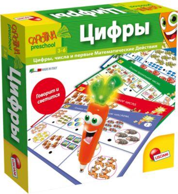 Обучающая Игра Цифры С Интерактивной Морковкой , Lisciani