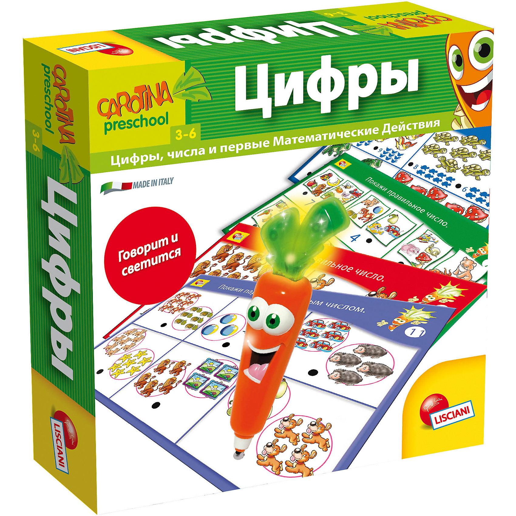 Обучающая игра Цифры с интерактивной морковкой, LiscianiПособия для обучения счёту<br>Обучающая игра Цифры с интерактивной морковкой, Lisciani<br><br>Характеристики:<br><br>• В набор входит: 8 карточек, морковка, инструкция<br>• Размер упаковки: 21х6х21 см.<br>• Элементы питания: включены <br>• Состав: картон, пластик<br>• Вес: 300 г.<br>• Для детей в возрасте: от 3 до 6 лет<br>• Страна производитель: Италия<br><br>Цветные карточки содержат задания с двух сторон, на них изображены животные, фрукты, овощи, повседневные предметы. Весёлая морковка поможет познакомить малыша с миром цифр и счёта, она загорается и играем мелодии. <br><br>Помечая морковкой ответы ребёнок сможет сравнивать числа, показывать цифры, соответствующие предметам. С таким набором ребёнку будут по плечу все необходимые начальные математические навыки, а игра будет интересной и увлекательной.<br><br>Обучающую игру Цифры с интерактивной морковкой, Lisciani можно купить в нашем интернет-магазине.<br><br>Ширина мм: 254<br>Глубина мм: 254<br>Высота мм: 60<br>Вес г: 300<br>Возраст от месяцев: 36<br>Возраст до месяцев: 2147483647<br>Пол: Унисекс<br>Возраст: Детский<br>SKU: 5522898