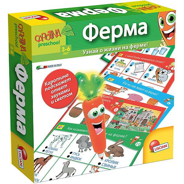 Обучающая игра Ферма с интерактивной морковкой, LiscianiОбучающие игры для дошкольников<br>Обучающая игра Ферма с интерактивной морковкой, Lisciani<br><br>Характеристики:<br><br>• В набор входит: 8 карточек, морковка, инструкция<br>• Размер упаковки: 21х6х21 см.<br>• Элементы питания: включены <br>• Состав: картон, пластик<br>• Вес: 300 г.<br>• Для детей в возрасте: от 3 до 6 лет<br>• Страна производитель: Италия<br><br>Цветные карточки содержат задания с двух сторон, на них изображены животные, фрукты, овощи, повседневные фермерские предметы. <br><br>Весёлая морковка поможет познакомить малыша с миром фермы, она загорается и играем мелодии. Помечая морковкой ответы ребёнок сможет показывать животных и предметы, расширяя словарный запас. <br><br>Обучающую игру Ферма с интерактивной морковкой, Lisciani можно купить в нашем интернет-магазине.<br><br>Ширина мм: 254<br>Глубина мм: 254<br>Высота мм: 60<br>Вес г: 300<br>Возраст от месяцев: 36<br>Возраст до месяцев: 2147483647<br>Пол: Унисекс<br>Возраст: Детский<br>SKU: 5522899