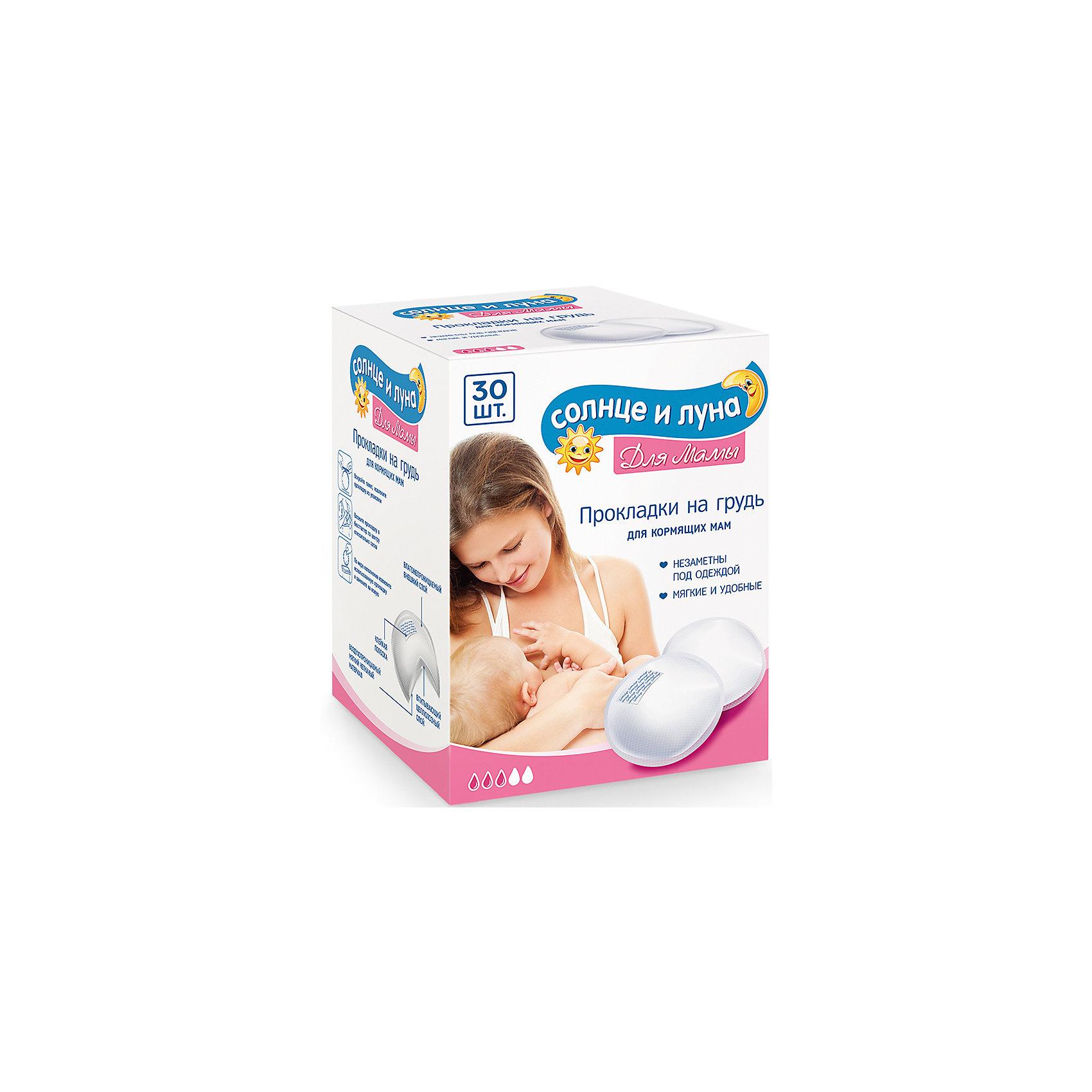 Прокладки на грудь гелевые для кормящих мам, 30шт., Солнце и ЛунаНакладки на грудь<br>Прокладки на грудь для кормящих мам, 30шт., Солнце и Луна<br><br>Характеристики:<br><br>• дышащий слой позволяет коже дышать<br>• быстро впитывают влагу <br>• не протекают<br>• надежная клейкая полоска<br>• многослойная структура<br>• не заметны под бельем<br>• количество: 30 шт.<br>• вес: 160 грамм<br><br>Прокладки необходимы для гигиены груди во время грудного вскармливания. Они быстро впитывают влагу, не протекают и не вызывают раздражения. Дышащий слой обеспечивает коже доступ к кислороду. Прокладки крепятся к бюстгальтеру с помощью клейкой полоски. Прокладки не заметны под бельем и удобны в использовании.<br><br>Прокладки на грудь для кормящих мам, 30шт., Солнце и Луна вы можете купить в нашем интернет-магазине.<br><br>Ширина мм: 65<br>Глубина мм: 44<br>Высота мм: 30<br>Вес г: 160<br>Возраст от месяцев: 18<br>Возраст до месяцев: 600<br>Пол: Женский<br>Возраст: Детский<br>SKU: 5523106