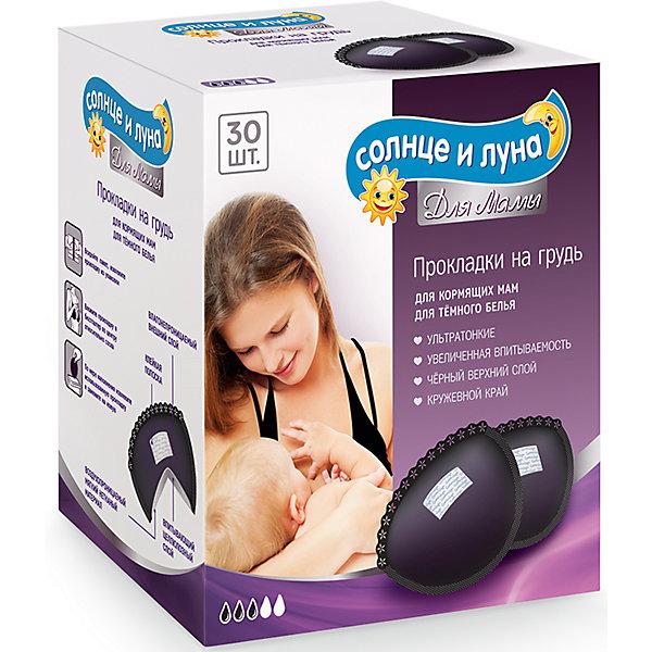 Прокладки на грудь для кормящих мам, 30шт., Солнце и ЛунаНакладки и прокладки на грудь<br>Прокладки на грудь для кормящих мам, 30шт., Солнце и Луна<br><br>Характеристики:<br><br>• подходят для темного белья<br>• дышащий слой позволяет коже дышать<br>• быстро впитывают влагу <br>• не протекают<br>• надежная клейкая полоска<br>• многослойная структура<br>• не заметны под бельем<br>• количество: 30 шт.<br>• вес: 160 грамм<br><br>Прокладки необходимы для гигиены груди во время грудного вскармливания. Они быстро впитывают влагу, не протекают и не вызывают раздражения. Дышащий слой обеспечивает коже доступ к кислороду. Прокладки крепятся к бюстгальтеру с помощью клейкой полоски. Прокладки не заметны под бельем и удобны в использовании. Подходят для темного белья.<br><br>Прокладки на грудь для кормящих мам, 30шт., Солнце и Луна вы можете купить в нашем интернет-магазине.<br><br>Ширина мм: 65<br>Глубина мм: 44<br>Высота мм: 30<br>Вес г: 160<br>Возраст от месяцев: 18<br>Возраст до месяцев: 600<br>Пол: Женский<br>Возраст: Детский<br>SKU: 5523107