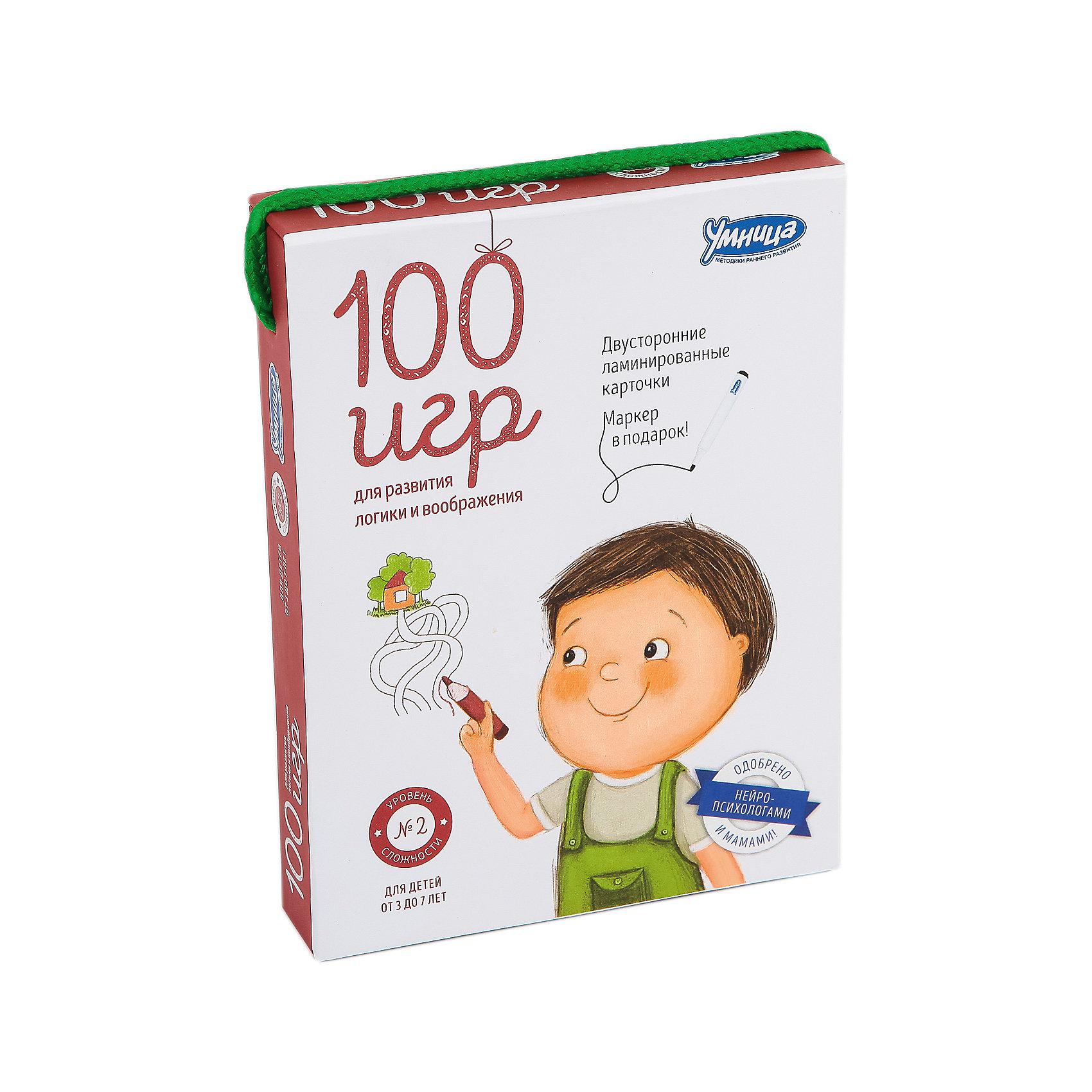 Карточки 100 игр, Уровень 2Умница<br>Полезный, увлекательный и компактный: «100 игр» – комплект для одновременного развития логического и творческого мышления малышей. В удобной упаковке-сумочке собраны яркие, интересные карточки с заданиями, играми, головоломками. На карточках можно рисовать маркером: рисуй, стирай и снова рисуй! Теперь вы с ребёнком ни за что не заскучаете в дороге, в очереди, на пляже, на даче, на пикнике, в гостях или дома. Маркер в подарок!<br>Развивает: Логическое, образное и творческое мышление, фантазию, память, аналитические способности, внимание, мелкую моторику.<br>Результат: Малыш нестандартно, образно мыслит, умеет находить закономерности, анализировать.<br><br>Ширина мм: 115<br>Глубина мм: 155<br>Высота мм: 300<br>Вес г: 340<br>Возраст от месяцев: 36<br>Возраст до месяцев: 2147483647<br>Пол: Унисекс<br>Возраст: Детский<br>SKU: 5523167