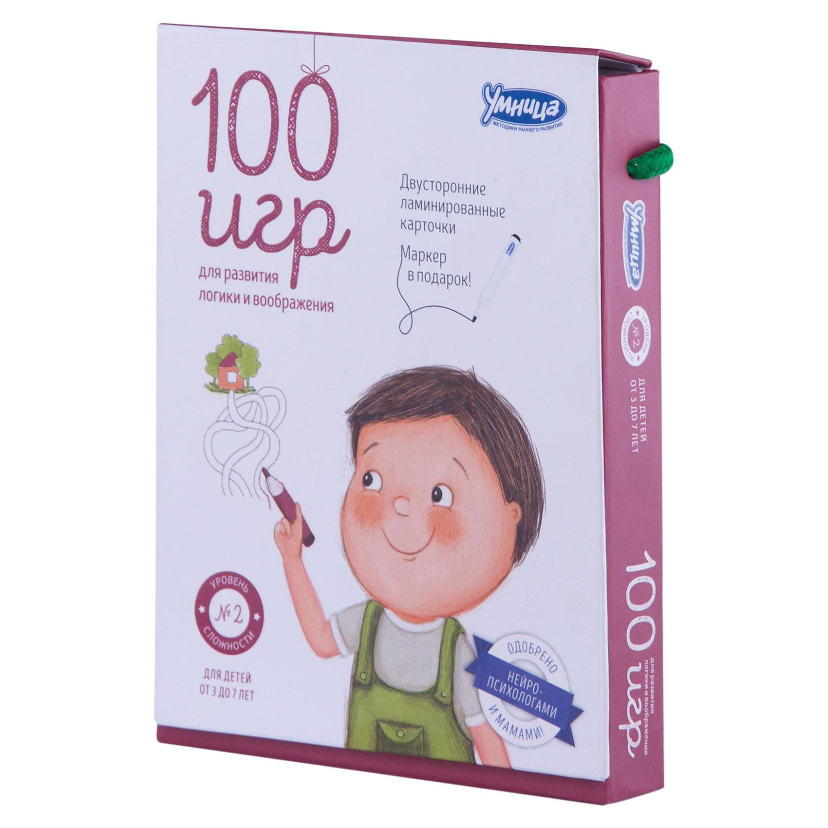 Карточки 100 игр, Уровень 3Умница<br>Характеристики:<br><br>• Вид игр: обучающие, развивающие<br>• Серия: Развивающие карточки<br>• Материал: картон, пластик<br>• Комплектация: 50 двухсторонних карточек, маркер, методические рекомендации родителям<br>• Размеры карточек (В*Ш): 15*11 см<br>• Тип упаковки: картонная коробка<br>• Размеры упаковки (Д*Ш*В): 11,5*15,5*30 см<br>• Вес в упаковке: 340 г<br><br>Карточки 100 игр, Уровень 3 состоят из 50 двухсторонних карточек с разнообразными заданиями, направленными на развитие внимания, логического мышления, зрительной памяти. Среди заданий: дорисуй картинку, выбери путь, найди отличия, найди указанные предметы и т.д. Для выполнения заданий в комплекте предусмотрен маркер, который легко стирается с поверхности.<br><br>Карточки 100 игр, Уровень 3 можно купить в нашем интернет-магазине.<br><br>Ширина мм: 115<br>Глубина мм: 155<br>Высота мм: 300<br>Вес г: 340<br>Возраст от месяцев: 36<br>Возраст до месяцев: 2147483647<br>Пол: Унисекс<br>Возраст: Детский<br>SKU: 5523168
