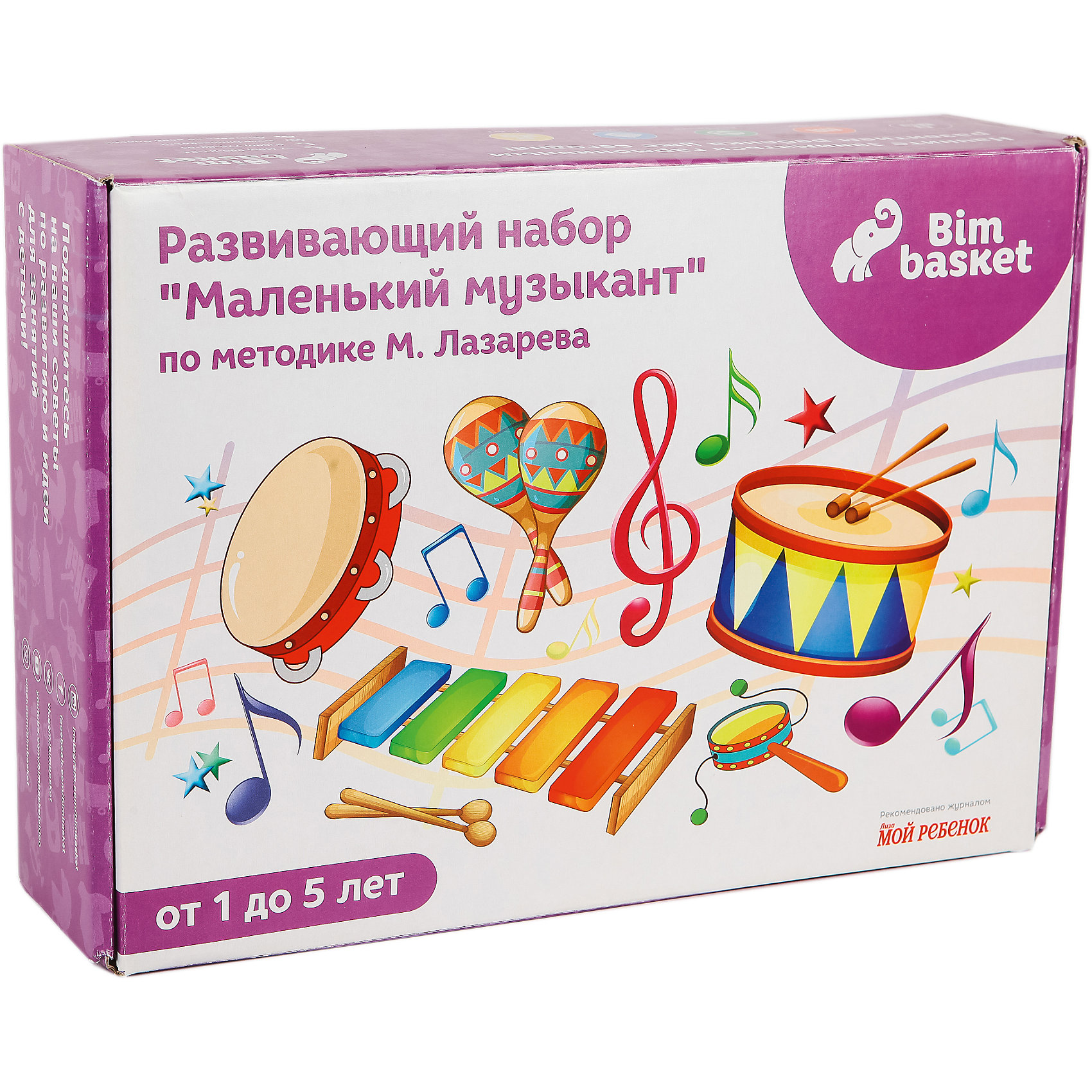 Развивающий набор Маленький музыкантМетодики раннего развития<br>Характеристики:<br><br>• Вид игр: обучающие, развивающие<br>• Серия: Музыкальные занятия<br>• Материал: картон, пластик<br>• Комплектация: 15 карточек с тексами песен для мамы, 15 карточек с песнями для ребенка, 4 песенника с текстами всех песен, карточки с авторскими песенками, металлофон с наклейками, сенсорный тренажер, рекомендации родителям.<br>• Тип упаковки: картонная коробка<br>• Размеры упаковки (Д*Ш*В): 23*8,5*33 см<br>• Вес в упаковке: 1 кг 438 г<br><br>Суть методики заключается в использовании специально написанной музыки для развития музыкального слуха и творческих способностей ребенка. Игры и занятия составлены таким образом, что с ними справится любая мама, даже не имея музыкального образования. <br><br>Развивающий набор Маленький музыкант состоит из коллекции песенок, металлофона с наклейками и сенсорного тренажера. В комплекте предусмотрены методические рекомендации для родителей. Развивающий набор Маленький музыкант позволит с помощью музыки не только научиться играть простейшие мелодии, но и освоит в легкой игровой форме устный счет, изучит цвета радуги и познакомится со многими явлениями окружающего мира.<br><br>Развивающий набор Маленький музыкант можно купить в нашем интернет-магазине.<br><br>Ширина мм: 230<br>Глубина мм: 85<br>Высота мм: 330<br>Вес г: 1438<br>Возраст от месяцев: 36<br>Возраст до месяцев: 2147483647<br>Пол: Унисекс<br>Возраст: Детский<br>SKU: 5523169