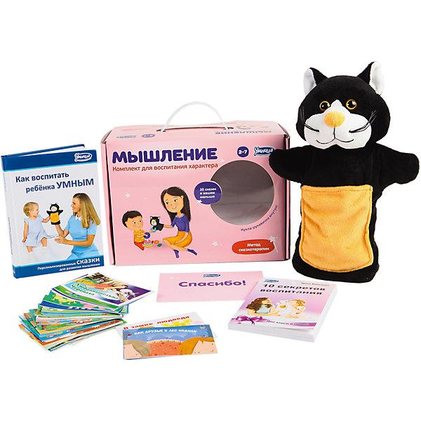 Комплект МышлениеОкружающий мир<br>Характеристики:<br><br>• Вид игр: развивающие<br>• Серия: Воспитание сказкой<br>• Материал: картон, пластик, текстиль<br>• Комплектация: игрушка-рукавичка, 30 мини-книжек со сказками, 2 брошюры с рекомендациями для родителей, диск со сказками  <br>• Тип упаковки: картонная коробка с ручкой<br>• Размеры упаковки (Д*Ш*В): 14*32*10,5 см<br>• Вес в упаковке: 740 г <br><br>Комплект Мышление состоит из игрушки-рукавички в виде черного кота. На груди у него имеется яркий оранжевый кармашек, в который можно складывать книжки. В наборе предусмотрено 30 мини-книжек со сказками. Каждая из сказок знакомит малыша с одной из черт характера. Книжки иллюстрированы яркими картинками. Для правильного применения методики родителями в набор включены брошюры с основными рекомендациями.  <br><br>Комплект Мышление направлен на развитие мышления, воображения, обогащения словарного запаса слов и расширение кругозора. А персонализация сказок позволит вашему малышу быть не пассивным слушателем, а стать полноценным участником описанных в книжке приключений и событий!<br><br>Комплект Мышление можно купить в нашем интернет-магазине.<br>Ширина мм: 140; Глубина мм: 320; Высота мм: 105; Вес г: 740; Возраст от месяцев: 36; Возраст до месяцев: 2147483647; Пол: Унисекс; Возраст: Детский; SKU: 5523170;