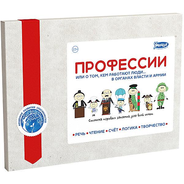 Настольная игра Профессии: Власть и армияОкружающий мир<br>Характеристики:<br><br>• Вид игр: обучающие, развивающие<br>• Серия: Развивающие книги<br>• Материал: картон, бумага<br>• Комплектация: 3 книги о профессиях, набор карточек с буквами и цифрами, комплект игровых фишек<br>• Тип упаковки: картонная коробка с ручкой<br>• Размеры упаковки (Д*Ш*В): 30,5*23,5*28 см<br>• Вес в упаковке: 1 кг 240 г<br><br>Книга Профессии: Власть и армия состоит из 3 книжек, в которых приведено описание рода занятий людей, занятых в армии и органах власти. Каждая профессия сопровождается иллюстративным материалом и текстами. Текстовая часть приведена в сжатой форме и адаптирована для детей дошкольного возраста. Дополнительно в комплекте предусмотрены рекомендации для родителей.<br><br>Книга Профессии: Власть и армия можно купить в нашем интернет-магазине.<br>Ширина мм: 305; Глубина мм: 235; Высота мм: 280; Вес г: 1240; Возраст от месяцев: 36; Возраст до месяцев: 2147483647; Пол: Унисекс; Возраст: Детский; SKU: 5523173;