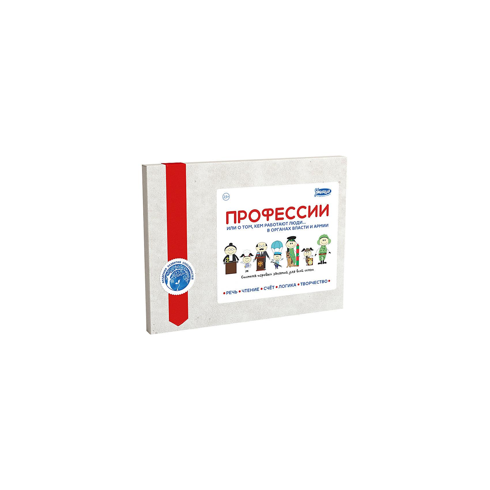 Настольная игра Профессии: Власть и армияУмница<br>Характеристики:<br><br>• Вид игр: обучающие, развивающие<br>• Серия: Развивающие книги<br>• Материал: картон, бумага<br>• Комплектация: 3 книги о профессиях, набор карточек с буквами и цифрами, комплект игровых фишек<br>• Тип упаковки: картонная коробка с ручкой<br>• Размеры упаковки (Д*Ш*В): 30,5*23,5*28 см<br>• Вес в упаковке: 1 кг 240 г<br><br>Книга Профессии: Власть и армия состоит из 3 книжек, в которых приведено описание рода занятий людей, занятых в армии и органах власти. Каждая профессия сопровождается иллюстративным материалом и текстами. Текстовая часть приведена в сжатой форме и адаптирована для детей дошкольного возраста. Дополнительно в комплекте предусмотрены рекомендации для родителей.<br><br>Книга Профессии: Власть и армия можно купить в нашем интернет-магазине.<br><br>Ширина мм: 305<br>Глубина мм: 235<br>Высота мм: 280<br>Вес г: 1240<br>Возраст от месяцев: 36<br>Возраст до месяцев: 2147483647<br>Пол: Унисекс<br>Возраст: Детский<br>SKU: 5523173