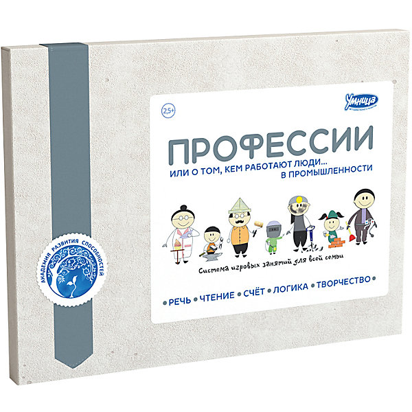 Настольная игра Профессии: НаукаОкружающий мир<br>Характеристики:<br><br>• Вид игр: обучающие, развивающие<br>• Серия: Развивающие книги<br>• Пол: универсальный<br>• Материал: картон, бумага<br>• Комплектация: 3 книги о профессиях, набор карточек с буквами и цифрами, комплект игровых фишек<br>• Тип упаковки: картонная коробка<br>• Размеры упаковки (Д*Ш*В): 30,5*23,5*28 см<br>• Вес в упаковке: 1 кг 240 г<br><br>Книга Профессии: Наука состоит из 3 книжек, в которых приведено описание рода занятий людей, занятых научными исследованиями и изобретениями. Каждая профессия сопровождается иллюстративным материалом и текстами. Текстовая часть приведена в сжатой форме и адаптирована для детей дошкольного возраста. Дополнительно в комплекте предусмотрены рекомендации для родителей. <br><br>Книга Профессии: Наука выполнена по типу комплексной методики: она содержит в себе не только обучающий материал (порядка 100 занятий), но и задания для закрепления пройденного материала. Занятия с данной книгой позволят расширить словарный запас слов, обогатить кругозор вашего ребенка и повысить уровень его эрудиции.<br><br>Книгу Профессии: Наука можно купить в нашем интернет-магазине.<br>Ширина мм: 305; Глубина мм: 235; Высота мм: 280; Вес г: 1240; Возраст от месяцев: 36; Возраст до месяцев: 2147483647; Пол: Унисекс; Возраст: Детский; SKU: 5523177;