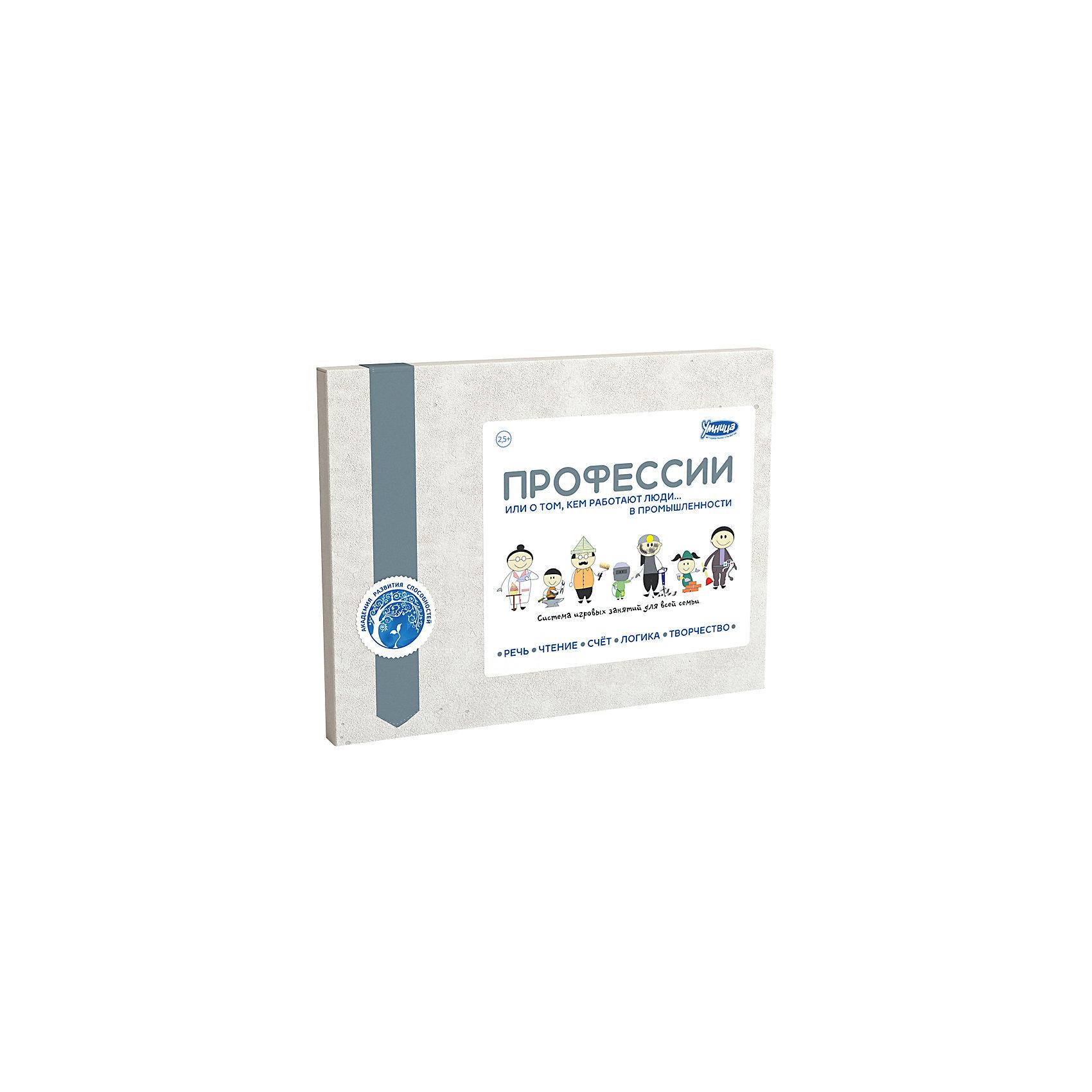 Настольная игра Профессии: НаукаУмница<br>Характеристики:<br><br>• Вид игр: обучающие, развивающие<br>• Серия: Развивающие книги<br>• Пол: универсальный<br>• Материал: картон, бумага<br>• Комплектация: 3 книги о профессиях, набор карточек с буквами и цифрами, комплект игровых фишек<br>• Тип упаковки: картонная коробка<br>• Размеры упаковки (Д*Ш*В): 30,5*23,5*28 см<br>• Вес в упаковке: 1 кг 240 г<br><br>Книга Профессии: Наука состоит из 3 книжек, в которых приведено описание рода занятий людей, занятых научными исследованиями и изобретениями. Каждая профессия сопровождается иллюстративным материалом и текстами. Текстовая часть приведена в сжатой форме и адаптирована для детей дошкольного возраста. Дополнительно в комплекте предусмотрены рекомендации для родителей. <br><br>Книга Профессии: Наука выполнена по типу комплексной методики: она содержит в себе не только обучающий материал (порядка 100 занятий), но и задания для закрепления пройденного материала. Занятия с данной книгой позволят расширить словарный запас слов, обогатить кругозор вашего ребенка и повысить уровень его эрудиции.<br><br>Книгу Профессии: Наука можно купить в нашем интернет-магазине.<br><br>Ширина мм: 305<br>Глубина мм: 235<br>Высота мм: 280<br>Вес г: 1240<br>Возраст от месяцев: 36<br>Возраст до месяцев: 2147483647<br>Пол: Унисекс<br>Возраст: Детский<br>SKU: 5523177