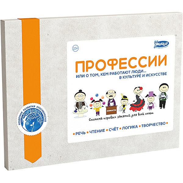 Настольная игра Профессии: ОбразованиеОкружающий мир<br>Характеристики:<br><br>• Вид игр: обучающие, развивающие<br>• Серия: Развивающие книги<br>• Материал: картон, бумага<br>• Комплектация: 3 книги о профессиях, набор карточек с буквами и цифрами, комплект игровых фишек<br>• Тип упаковки: картонная коробка<br>• Размеры упаковки (Д*Ш*В): 30,5*23,5*28 см<br>• Вес в упаковке: 1 кг 240 г<br><br>Книга Профессии: Образование состоит из 3 книжек, в которых приведено описание рода занятий людей, занятых в сфере образования. Каждая профессия сопровождается иллюстративным материалом и текстами. Текстовая часть приведена в сжатой форме и адаптирована для детей дошкольного возраста. Дополнительно в комплекте предусмотрены рекомендации для родителей. <br><br>Книга Профессии: Образование выполнена по типу комплексной методики: она содержит в себе не только обучающий материал (порядка 100 занятий), но и задания для закрепления пройденного материала. Занятия с данной книгой позволят расширить словарный запас слов, обогатить кругозор вашего ребенка и повысить уровень его эрудиции.<br><br>Книгу Профессии: Образование можно купить в нашем интернет-магазине.<br>Ширина мм: 305; Глубина мм: 235; Высота мм: 280; Вес г: 1240; Возраст от месяцев: 36; Возраст до месяцев: 2147483647; Пол: Унисекс; Возраст: Детский; SKU: 5523178;