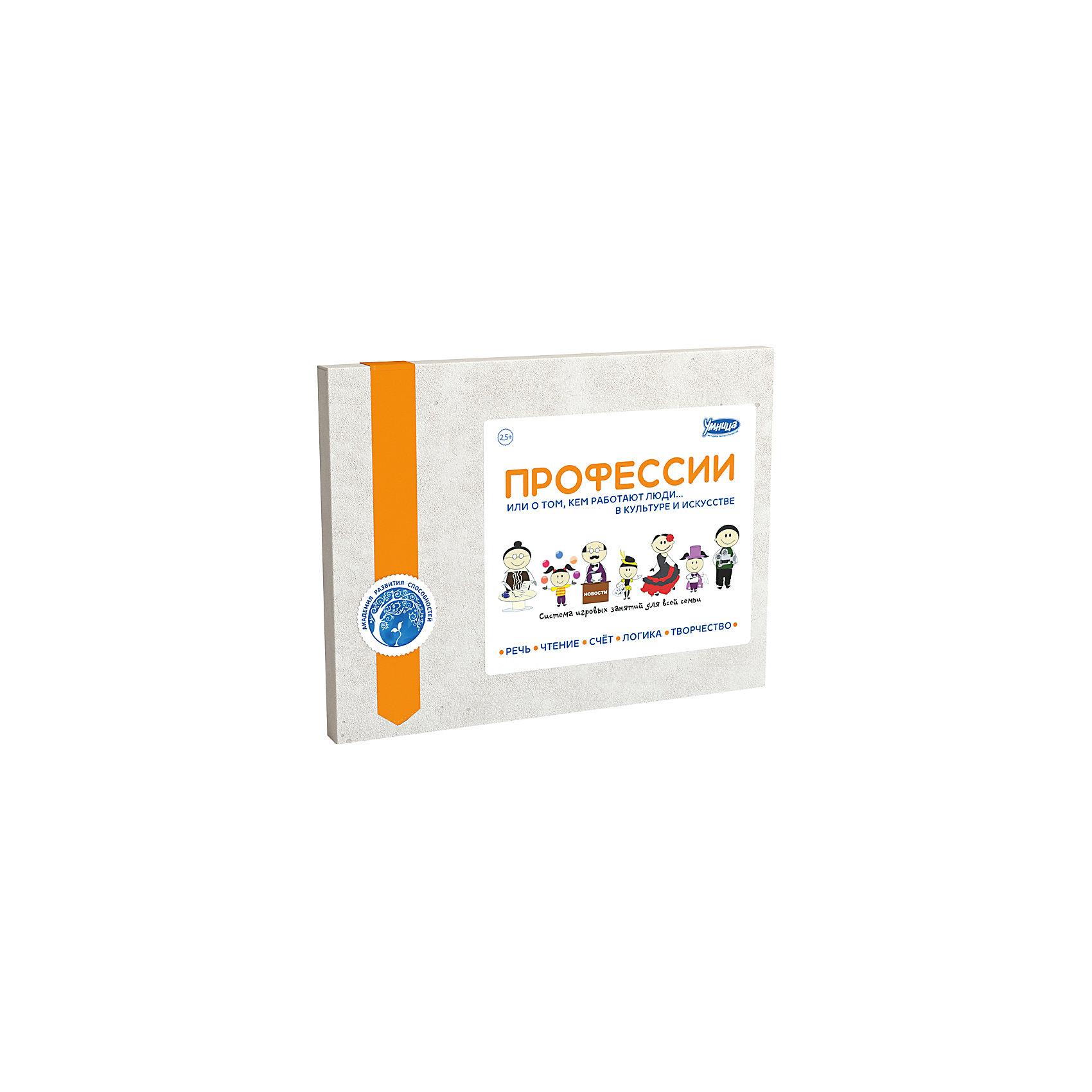 Настольная игра Профессии: ОбразованиеМетодики раннего развития<br>Характеристики:<br><br>• Вид игр: обучающие, развивающие<br>• Серия: Развивающие книги<br>• Материал: картон, бумага<br>• Комплектация: 3 книги о профессиях, набор карточек с буквами и цифрами, комплект игровых фишек<br>• Тип упаковки: картонная коробка<br>• Размеры упаковки (Д*Ш*В): 30,5*23,5*28 см<br>• Вес в упаковке: 1 кг 240 г<br><br>Книга Профессии: Образование состоит из 3 книжек, в которых приведено описание рода занятий людей, занятых в сфере образования. Каждая профессия сопровождается иллюстративным материалом и текстами. Текстовая часть приведена в сжатой форме и адаптирована для детей дошкольного возраста. Дополнительно в комплекте предусмотрены рекомендации для родителей. <br><br>Книга Профессии: Образование выполнена по типу комплексной методики: она содержит в себе не только обучающий материал (порядка 100 занятий), но и задания для закрепления пройденного материала. Занятия с данной книгой позволят расширить словарный запас слов, обогатить кругозор вашего ребенка и повысить уровень его эрудиции.<br><br>Книгу Профессии: Образование можно купить в нашем интернет-магазине.<br><br>Ширина мм: 305<br>Глубина мм: 235<br>Высота мм: 280<br>Вес г: 1240<br>Возраст от месяцев: 36<br>Возраст до месяцев: 2147483647<br>Пол: Унисекс<br>Возраст: Детский<br>SKU: 5523178