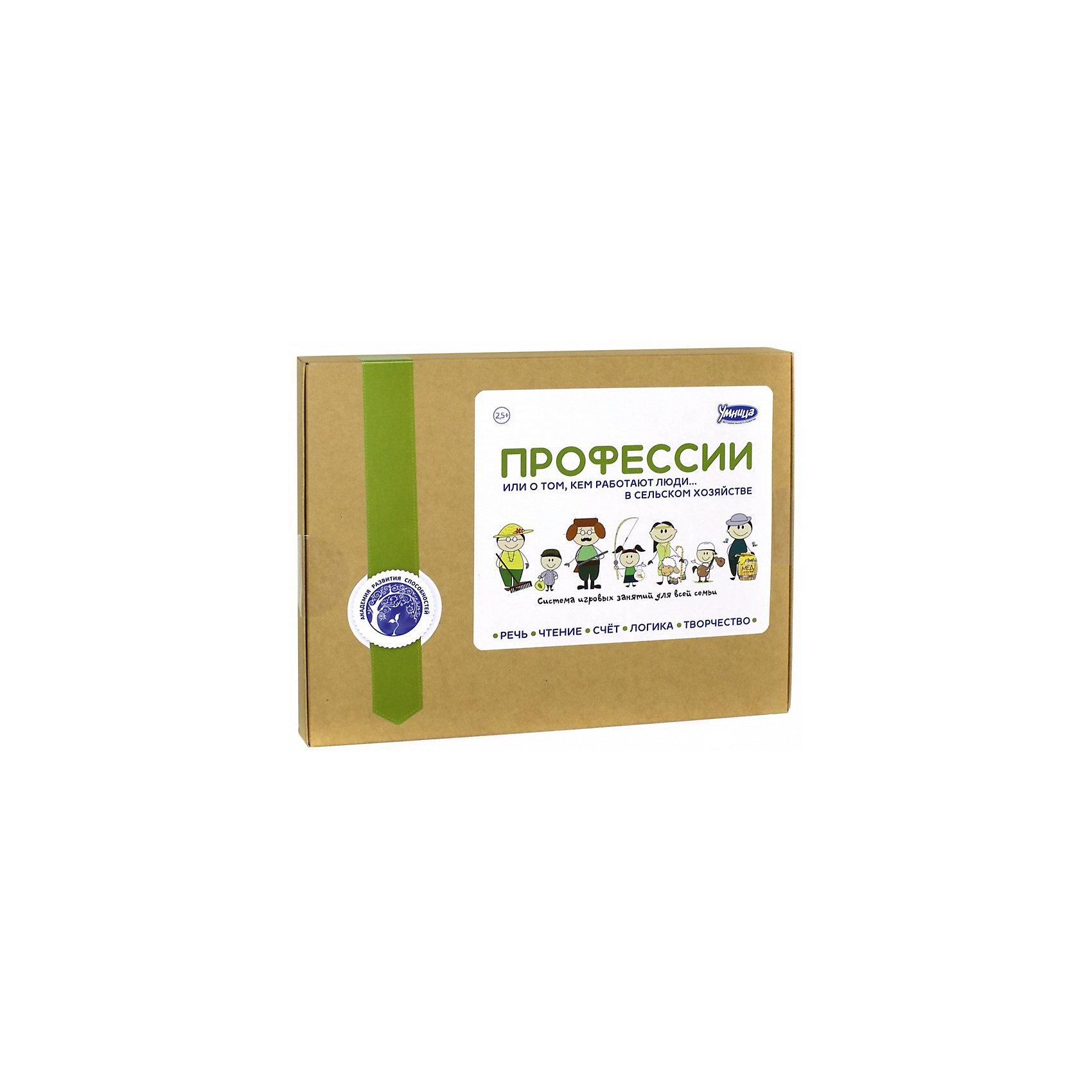 Настольная игра  Профессии: Сельское хозяйствоУмница<br>Характеристики:<br><br>• Вид игр: обучающие, развивающие<br>• Серия: Развивающие книги<br>• Материал: картон, бумага<br>• Комплектация: 3 книги о профессиях, набор карточек с буквами и цифрами, комплект игровых фишек<br>• Тип упаковки: картонная коробка<br>• Размеры упаковки (Д*Ш*В): 30,5*23,5*28 см<br>• Вес в упаковке: 1 кг 240 г<br><br>Книга Профессии: Сельское хозяйство состоит из 3 книжек, в которых приведено описание рода занятий людей, занятых в сельском хозяйстве: фермер, мельник, охотник, мелиоратор, агроном и многие другие. Каждая профессия сопровождается иллюстративным материалом и текстами. Текстовая часть приведена в сжатой форме и адаптирована для детей дошкольного возраста. Дополнительно в комплекте предусмотрены рекомендации для родителей. <br><br>Книга Профессии: Сельское хозяйство выполнена по типу комплексной методики: она содержит в себе не только обучающий материал (порядка 100 занятий), но и задания для закрепления пройденного материала. Занятия с данной книгой позволят расширить словарный запас слов, обогатить кругозор вашего ребенка и повысить уровень его эрудиции.<br><br>Книгу Профессии: Сельское хозяйство можно купить в нашем интернет-магазине.<br><br>Ширина мм: 305<br>Глубина мм: 235<br>Высота мм: 280<br>Вес г: 1240<br>Возраст от месяцев: 36<br>Возраст до месяцев: 2147483647<br>Пол: Унисекс<br>Возраст: Детский<br>SKU: 5523180