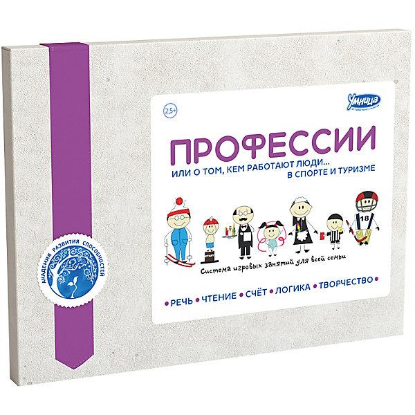 Настольная игра Профессии: Спорт и туризмОкружающий мир<br>Характеристики:<br><br>• Вид игр: обучающие, развивающие<br>• Серия: Развивающие книги<br>• Материал: картон, бумага<br>• Комплектация: 3 книги о профессиях, набор карточек с буквами и цифрами, комплект игровых фишек<br>• Тип упаковки: картонная коробка<br>• Размеры упаковки (Д*Ш*В): 30,5*23,5*28 см<br>• Вес в упаковке: 1 кг 240 г<br><br>Книга Профессии: Спорт и туризм состоит из 3 книжек, в которых приведено описание рода занятий людей, занятых в сельском хозяйстве: официант, повар, баскетболист, тренер, костюмер и многие другие. Каждая профессия сопровождается иллюстративным материалом и текстами. Текстовая часть приведена в сжатой форме и адаптирована для детей дошкольного возраста. Дополнительно в комплекте предусмотрены рекомендации для родителей. <br><br>Книга Профессии: Спорт и туризм выполнена по типу комплексной методики: она содержит в себе не только обучающий материал (порядка 100 занятий), но и задания для закрепления пройденного материала. Занятия с данной книгой позволят расширить словарный запас слов, обогатить кругозор вашего ребенка и повысить уровень его эрудиции.<br><br>Книгу Профессии: Спорт и туризм можно купить в нашем интернет-магазине.<br>Ширина мм: 305; Глубина мм: 235; Высота мм: 280; Вес г: 1240; Возраст от месяцев: 36; Возраст до месяцев: 2147483647; Пол: Унисекс; Возраст: Детский; SKU: 5523181;