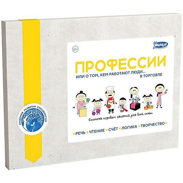 Набор Профессии: ТорговляОкружающий мир<br>Характеристики:<br><br>• Вид игр: обучающие, развивающие<br>• Серия: Развивающие книги<br>• Материал: картон, бумага<br>• Комплектация: 3 книги о профессиях, набор карточек с буквами и цифрами, комплект игровых фишек<br>• Тип упаковки: картонная коробка<br>• Размеры упаковки (Д*Ш*В): 30,5*23,5*28 см<br>• Вес в упаковке: 1 кг 240 г<br><br>Книга Профессии: Торговля состоит из 3 книжек, в которых приведено описание рода занятий людей, занятых в сельском хозяйстве: товаровед, продавец, менеджер, стилист, дизайнер и многие другие. Каждая профессия сопровождается иллюстративным материалом и текстами. Текстовая часть приведена в сжатой форме и адаптирована для детей дошкольного возраста. Дополнительно в комплекте предусмотрены рекомендации для родителей.<br><br> Книга Профессии: Торговля выполнена по типу комплексной методики: она содержит в себе не только обучающий материал (порядка 100 занятий), но и задания для закрепления пройденного материала. Занятия с данной книгой позволят расширить словарный запас слов, обогатить кругозор вашего ребенка и повысить уровень его эрудиции.<br><br>Книгу Профессии: Торговля можно купить в нашем интернет-магазине.<br>Ширина мм: 305; Глубина мм: 235; Высота мм: 280; Вес г: 1240; Возраст от месяцев: 36; Возраст до месяцев: 2147483647; Пол: Унисекс; Возраст: Детский; SKU: 5523182;