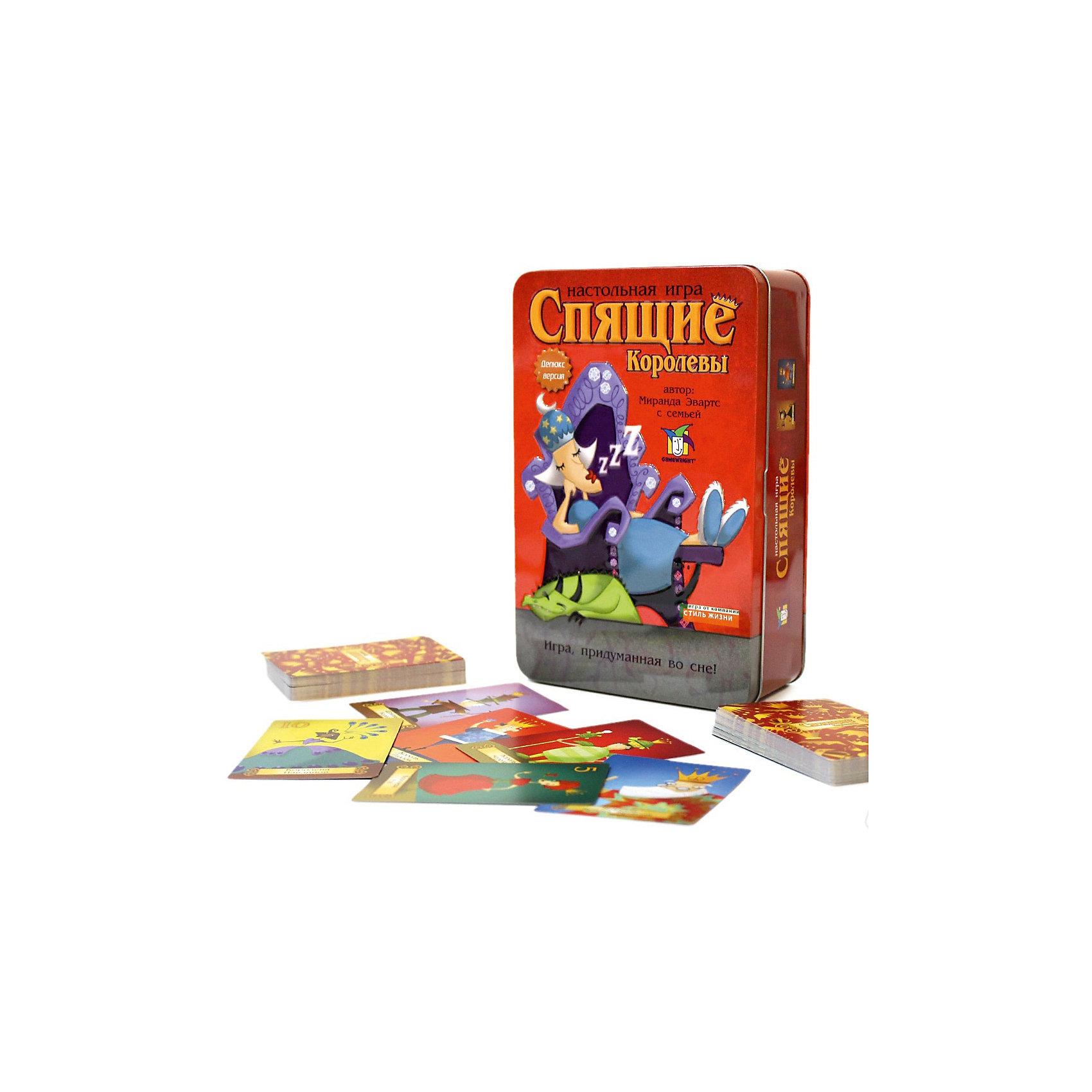 Настольная игра Спящие королевы. Делюкс, Стиль ЖизниНастольные игры для всей семьи<br>Настольная игра Спящие королевы. Делюкс, Стиль Жизни<br><br>Характеристики:<br><br>• В набор входит: карточки, инструкция<br>• Размер упаковки: 20х4х12,5 см.<br>• Состав: картон, металл<br>• Количество игроков: от 2 до 5<br>• Время игры: 10-15 мин.<br>• Вес: 362 г.<br>• Для детей в возрасте: от 7 лет<br>• Страна производитель: Россия<br><br>Укутанные сном королевы и множество разных королей – король печенья, король пазлов, король ярких красок, король шляп и не только помогут убрать чары сна с королев. Игра обладает простыми, но интересными правилами, в нее можно играть небольшой компанией. Довольно быстрые партии игры не займут много времени, но займут игроков и увлекут их в новые приключения. Яркие карточки отлично проработаны и изготовлены из качественных материалов. Настольная игра упакована в красивую металлическую коробочку и станет отличным подарком.<br><br>Настольную игру Спящие королевы. Делюкс, Стиль Жизни можно купить в нашем интернет-магазине.<br><br>Ширина мм: 40<br>Глубина мм: 200<br>Высота мм: 130<br>Вес г: 363<br>Возраст от месяцев: 84<br>Возраст до месяцев: 2147483647<br>Пол: Унисекс<br>Возраст: Детский<br>SKU: 5523194