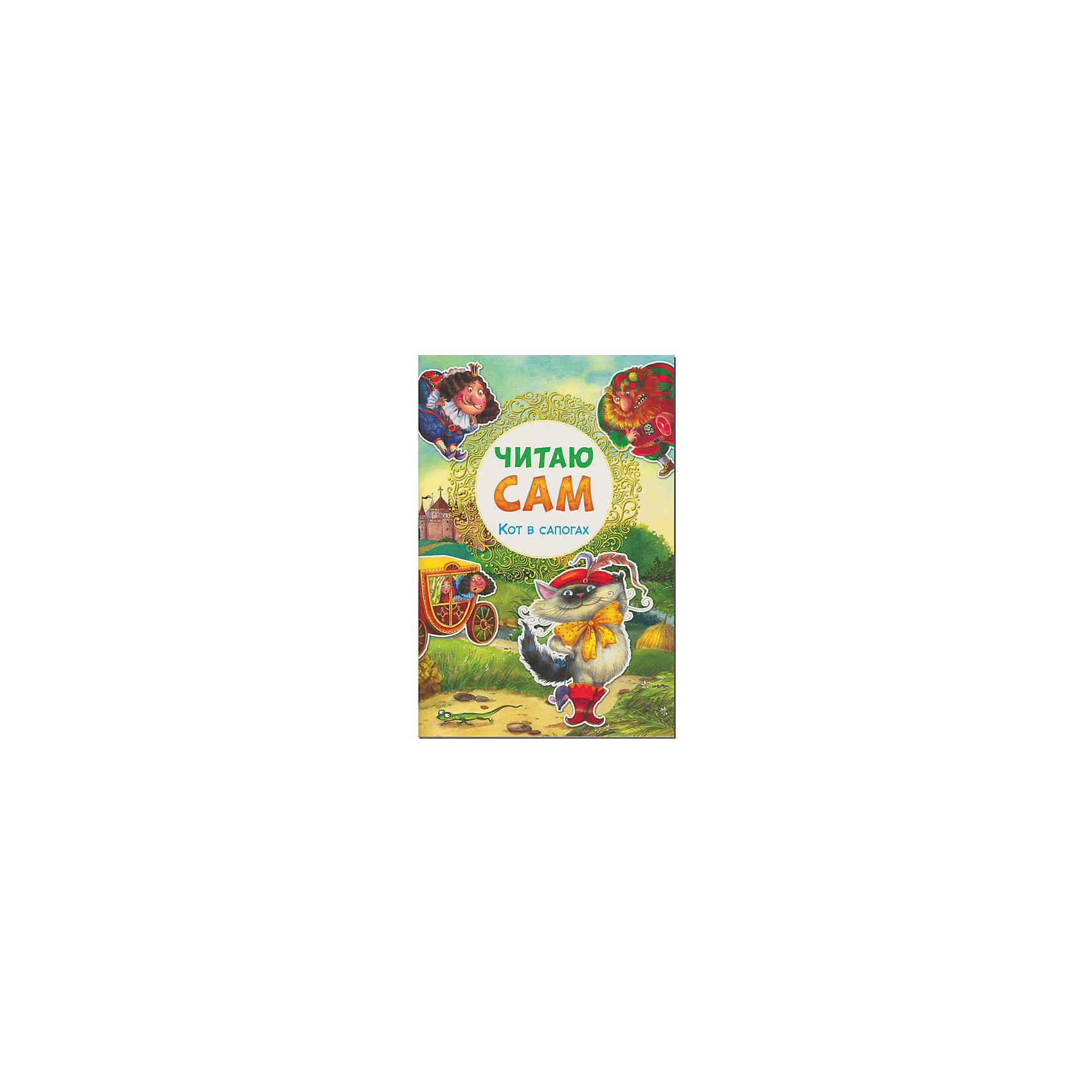 Читаю сам: Кот в сапогах, Ш. ПерроШарль Перро<br>Книга Читаю сам: Кот в сапогах.<br><br>Характеристики:<br><br>• Для детей в возрасте: от 3 до 7 лет<br>• Редактор: Лариса Алиева<br>• Иллюстратор: Любовь Еремина<br>• Издательство: Мозаика-Синтез<br>• Серия: Читаю сам<br>• Год издания: 2016<br>• Тип обложки: мягкий переплет (крепление скрепкой или клеем)<br>• Иллюстрации: цветные<br>• Количество страниц: 12<br>• Размер: 240х160х2 мм.<br>• Вес: 50 гр.<br>• ISBN: 9785431509780<br><br>Красочная книга «Кот в сапогах» серии «Читаю сам» идеально подходит для первого самостоятельного прочтения. Чтение любимой сказки обязательно увлечет ребенка. Ему будет легко воспринять текст, благодаря крупному шрифту и расставленным в словах ударениям, а великолепные иллюстрации помогут удержать его интерес, ваш ребенок с удовольствием дочитает сказку до конца.<br><br>Книгу Читаю сам: Кот в сапогах можно купить в нашем интернет-магазине.<br><br>Ширина мм: 200<br>Глубина мм: 162<br>Высота мм: 240<br>Вес г: 50<br>Возраст от месяцев: 36<br>Возраст до месяцев: 84<br>Пол: Унисекс<br>Возраст: Детский<br>SKU: 5523214