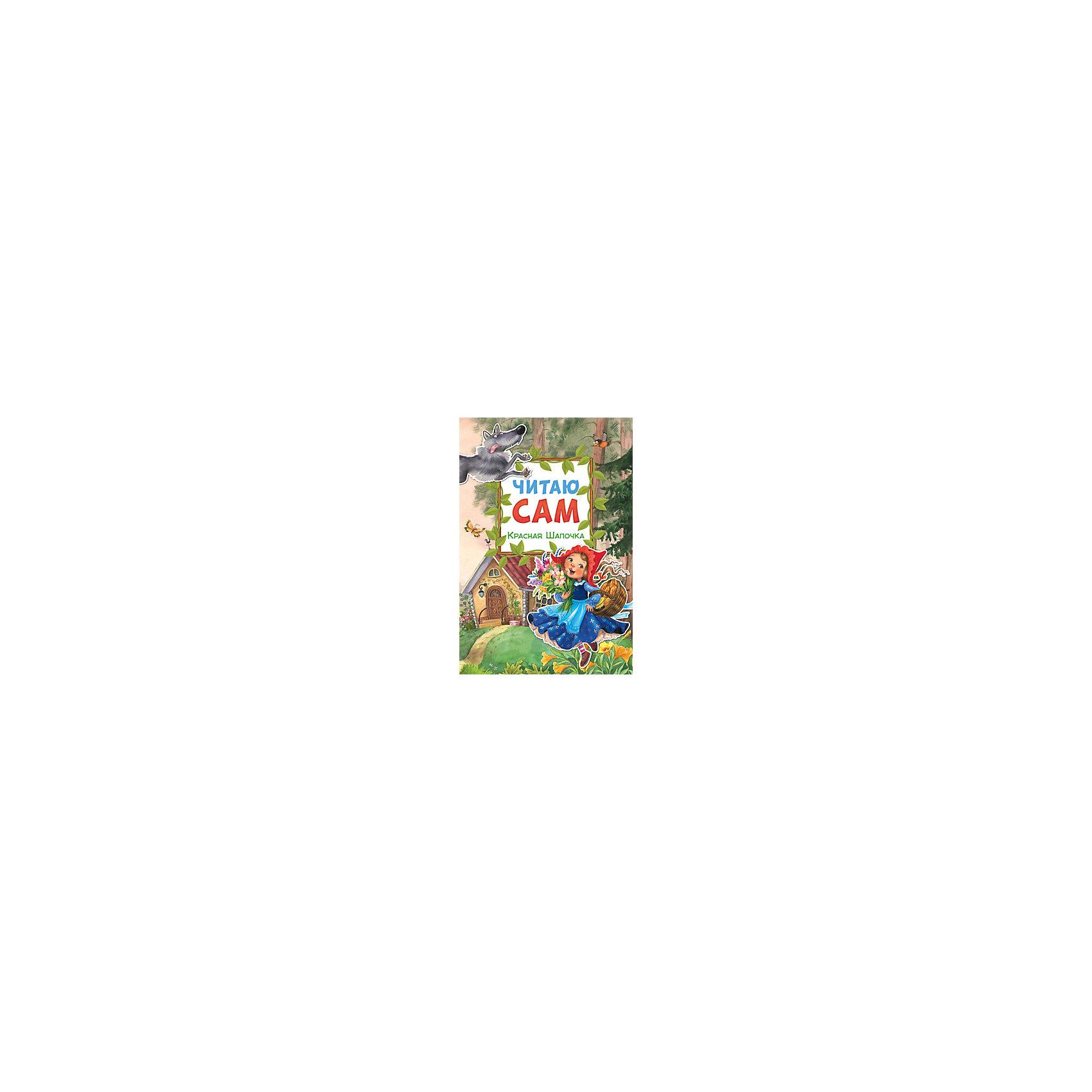 Читаю сам: Красная шапочкаШарль Перро<br>Книга Читаю сам: Красная шапочка.<br><br>Характеристики:<br><br>• Для детей в возрасте: от 3 до 7 лет<br>• Редактор: Лариса Алиева<br>• Иллюстратор: Любовь Еремина<br>• Издательство: Мозаика-Синтез<br>• Серия: Читаю сам<br>• Год издания: 2016<br>• Тип обложки: мягкий переплет (крепление скрепкой или клеем)<br>• Иллюстрации: цветные<br>• Количество страниц: 12<br>• Размер: 240х160х2 мм.<br>• Вес: 50 гр.<br>• ISBN: 9785431509766<br><br>Красочная книга «Красная шапочка» серии «Читаю сам» идеально подходит для первого самостоятельного прочтения. Чтение любимой сказки обязательно увлечет ребенка. Ему будет легко воспринять текст, благодаря крупному шрифту и расставленным в словах ударениям, а великолепные иллюстрации помогут удержать его интерес, ваш ребенок с удовольствием дочитает сказку до конца.<br><br>Книгу Читаю сам: Красная шапочка можно купить в нашем интернет-магазине.<br><br>Ширина мм: 200<br>Глубина мм: 162<br>Высота мм: 240<br>Вес г: 50<br>Возраст от месяцев: 36<br>Возраст до месяцев: 84<br>Пол: Унисекс<br>Возраст: Детский<br>SKU: 5523215