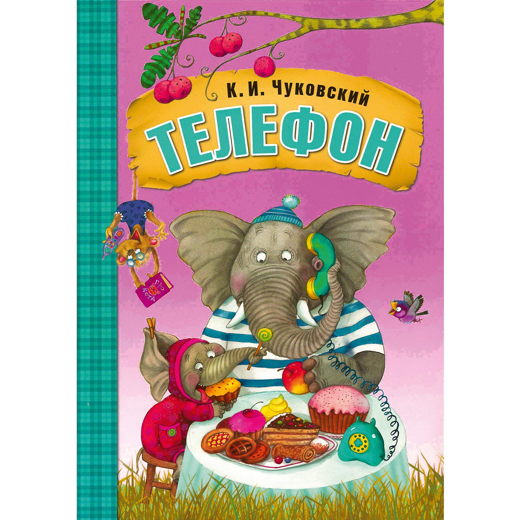 Сказки К.И. Чуковского Телефон , в мягкой обложкеЭта замечательная книга с красочными иллюстрациями Л. Ереминой обязательно станет любимой!<br>Сказка Корнея Ивановича Чуковского «Телефон» знакома и любима всеми с детства.<br>Книгу в мягкой обложке легко взять с собой в гости, в поездку, на дачу или в детский сад - любимая сказка будет сопровождать вашего малыша где угодно.<br><br>Ширина мм: 200<br>Глубина мм: 205<br>Высота мм: 290<br>Вес г: 101<br>Возраст от месяцев: 0<br>Возраст до месяцев: 84<br>Пол: Унисекс<br>Возраст: Детский<br>SKU: 5523234