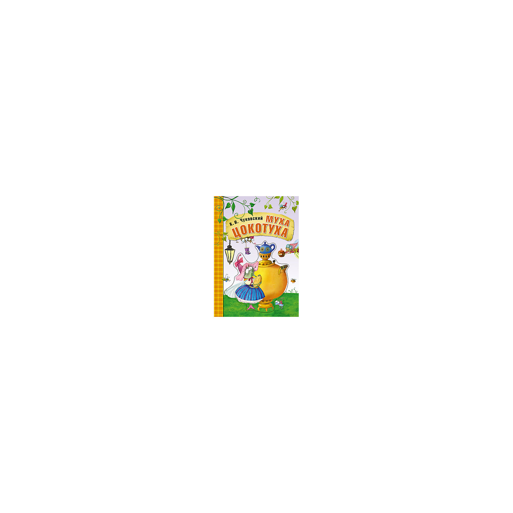Муха-Цокотуха, картон, К.И. ЧуковскийРусские сказки<br>Эта замечательная книга на плотном картоне с иллюстрациями Л. Ереминой обязательно станет любимой!<br>Сказка Корнея Ивановича Чуковского «Муха-Цокотуха» знакома всем с детства. <br>Книга с красочными иллюстрациями на плотном картоне с фигурной объемной вставкой на обложке обязательно понравится вашему малышу и займет достойное место в домашней библиотеке.<br><br>Ширина мм: 100<br>Глубина мм: 190<br>Высота мм: 270<br>Вес г: 309<br>Возраст от месяцев: 12<br>Возраст до месяцев: 84<br>Пол: Унисекс<br>Возраст: Детский<br>SKU: 5523238