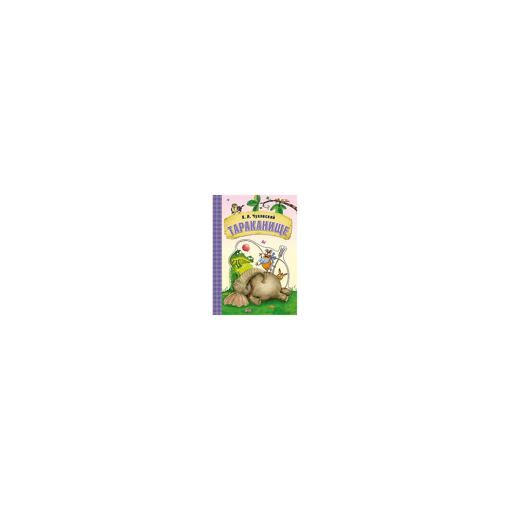 Тараканище, картон, К.И. ЧуковскийРусские сказки<br>Эта замечательная книга на плотном картоне с иллюстрациями Л. Ереминой обязательно станет любимой!<br>Сказка Корнея Ивановича Чуковского «Тараканище» знакома всем с детства.<br>Книга с красочными иллюстрациями на плотном картоне с фигурной объемной вставкой на обложке обязательно понравится вашему малышу и займет достойное место в домашней библиотеке.<br><br>Ширина мм: 100<br>Глубина мм: 190<br>Высота мм: 270<br>Вес г: 320<br>Возраст от месяцев: 12<br>Возраст до месяцев: 84<br>Пол: Унисекс<br>Возраст: Детский<br>SKU: 5523240