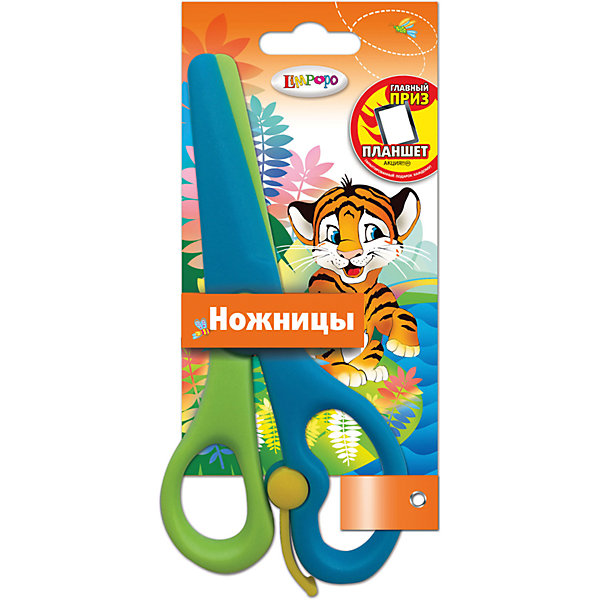 Ножницы 13 см, с пластиковыми ручками ДжунглиШкольные аксессуары<br>Ножницы с пластиковыми ручками, безопасно скругленные лезвия,  с дизайном Limpopo Джунгли. Ножницы оснащены вспомогательным механизмом, который облегчает работу ребёнка, т.к. усилия при использовании ножниц тратятся только на сжимание.<br>Ширина мм: 165; Глубина мм: 1; Высота мм: 70; Вес г: 34; Возраст от месяцев: 36; Возраст до месяцев: 144; Пол: Унисекс; Возраст: Детский; SKU: 5525068;