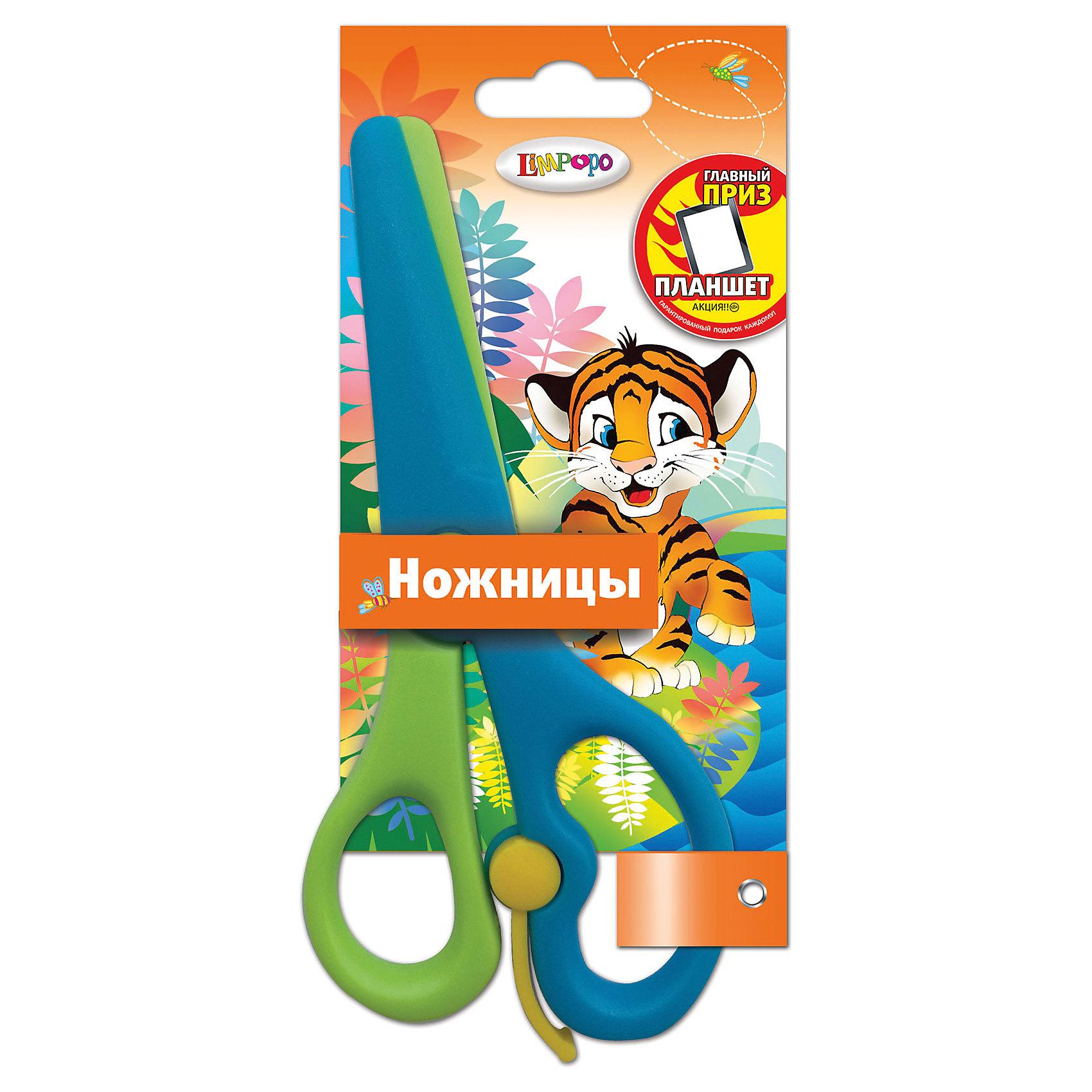 Ножницы 13 см, с пластиковыми ручками ДжунглиШкольные аксессуары<br>Ножницы с пластиковыми ручками, безопасно скругленные лезвия,  с дизайном Limpopo Джунгли. Ножницы оснащены вспомогательным механизмом, который облегчает работу ребёнка, т.к. усилия при использовании ножниц тратятся только на сжимание.<br><br>Ширина мм: 165<br>Глубина мм: 1<br>Высота мм: 70<br>Вес г: 34<br>Возраст от месяцев: 36<br>Возраст до месяцев: 144<br>Пол: Унисекс<br>Возраст: Детский<br>SKU: 5525068