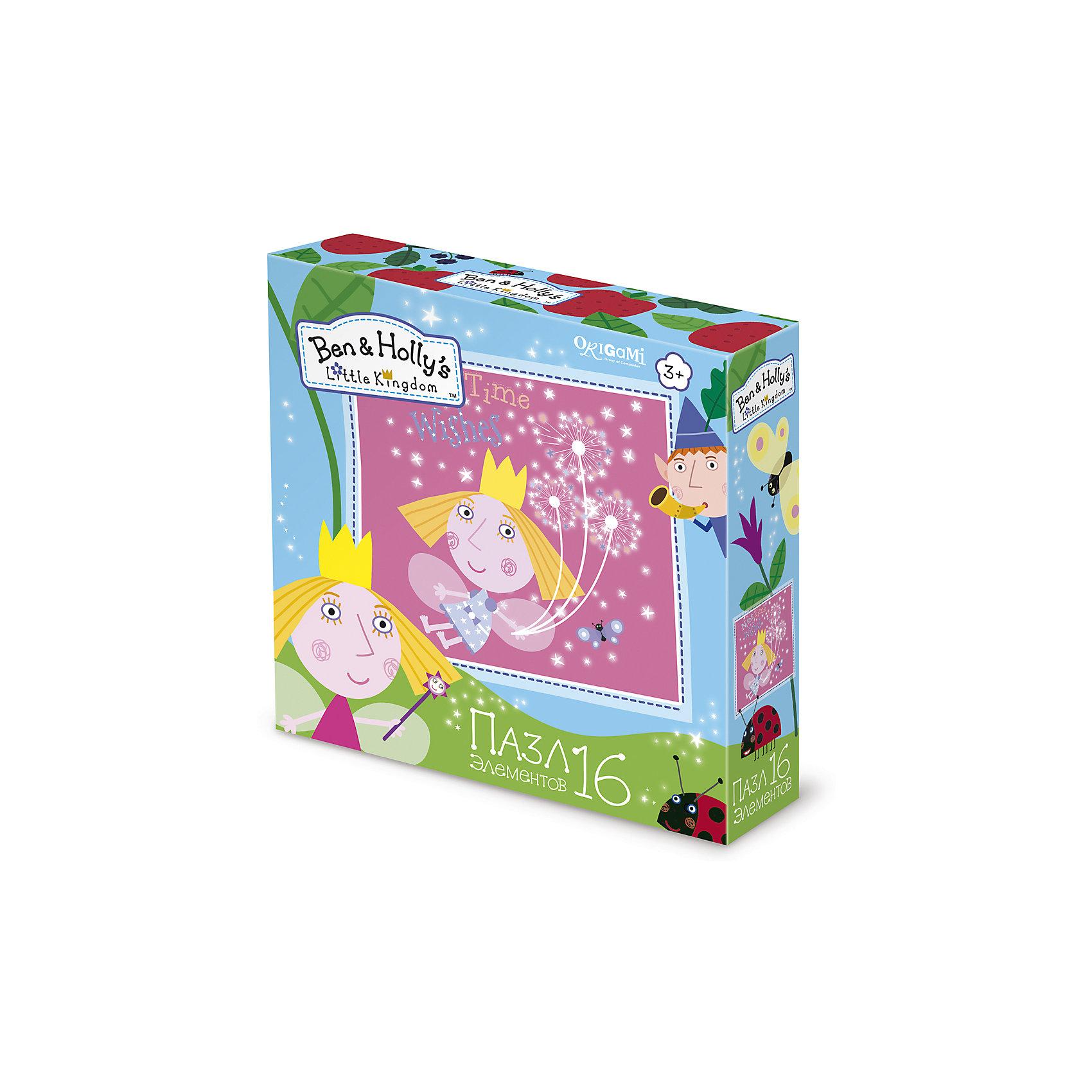 Пазл Настоящая принцесса, Бен и Холли, OrigamiПазлы для малышей<br>Пазл 16 элементов. Комплектность: поле (220х220). Рекомендованный возраст 3+.<br><br>Ширина мм: 150<br>Глубина мм: 45<br>Высота мм: 150<br>Вес г: 100<br>Возраст от месяцев: 36<br>Возраст до месяцев: 72<br>Пол: Унисекс<br>Возраст: Детский<br>SKU: 5528391