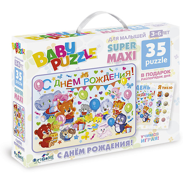 Пазл С днем рождения! с плакатом Мой день, OrigamiПазлы для малышей<br>Пазл С днем рождения! с плакатом Мой день, Origami<br><br>Характеристики:<br><br>• В набор входит: пазл, распорядок дня, медали (4 шт.)<br>• Количество деталей: 35 шт.<br>• Размер упаковки: 23 * 5 * 18 см.<br>• Состав: картон<br>• Вес: 150 г.<br>• Для детей в возрасте: от 3 до 6 лет<br>• Страна производитель: Россия<br><br>Крупные детали пазла отлично собираются, благодаря чётким разделениям частей по цвету сборка этого пазла не будет сложной. Кроме обычной сборки, пазл можно использовать для развития речи и кругозора малыша, научить его рассказывать о животных, о том, как проходит день рождения. С плакатом распорядка дня и четырьмя медалями можно составлять и планировать дни, оценивая насколько успешно они проходят. <br><br>Пазл С днем рождения! с плакатом Мой день, Origami можно купить в нашем интернет-магазине.<br>Ширина мм: 230; Глубина мм: 50; Высота мм: 180; Вес г: 150; Возраст от месяцев: 36; Возраст до месяцев: 72; Пол: Унисекс; Возраст: Детский; SKU: 5528445;