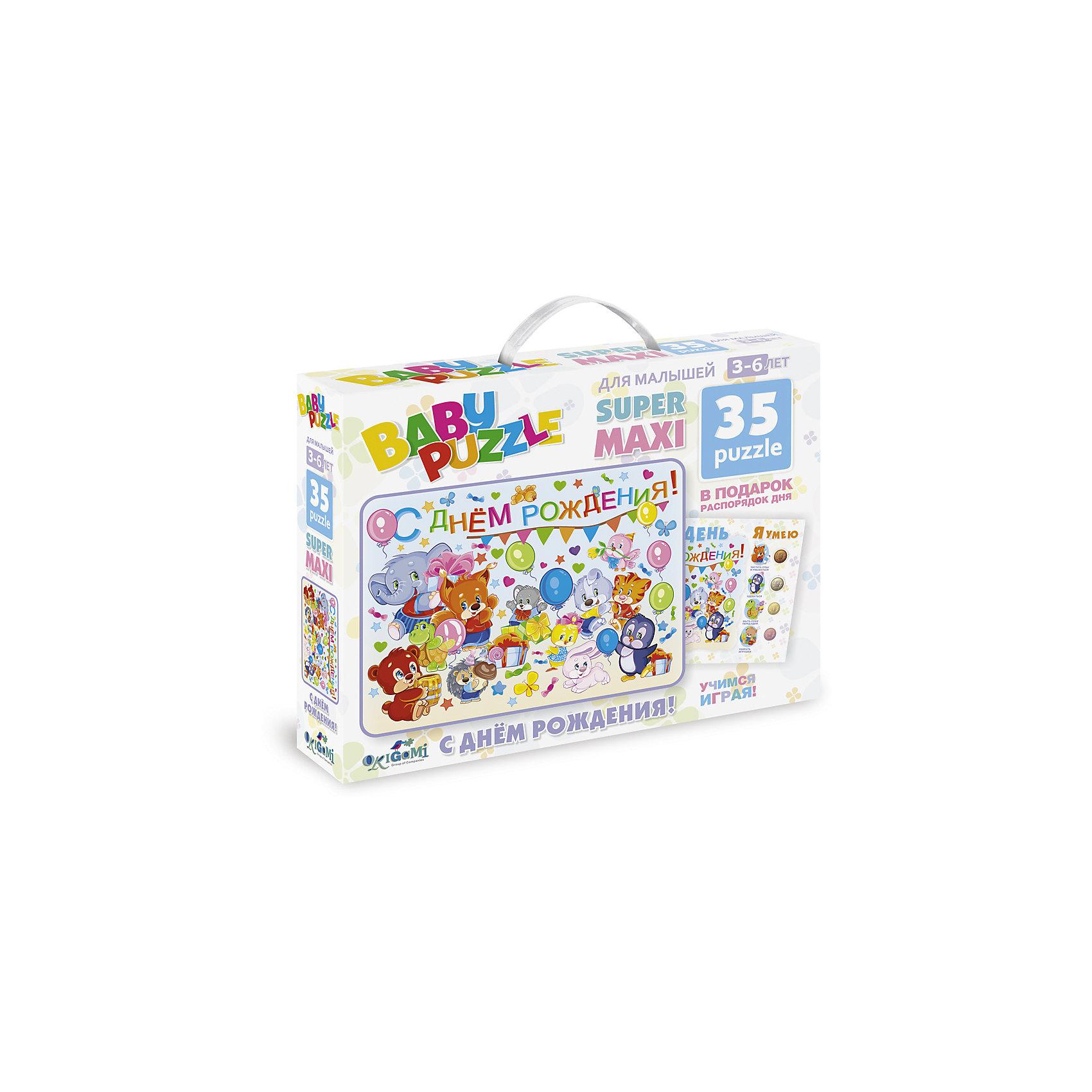 Пазл С днем рождения! с плакатом Мой день, OrigamiПазлы для малышей<br>Пазл С днем рождения! с плакатом Мой день, Origami<br><br>Характеристики:<br><br>• В набор входит: пазл, распорядок дня, медали (4 шт.)<br>• Количество деталей: 35 шт.<br>• Размер упаковки: 23 * 5 * 18 см.<br>• Состав: картон<br>• Вес: 150 г.<br>• Для детей в возрасте: от 3 до 6 лет<br>• Страна производитель: Россия<br><br>Крупные детали пазла отлично собираются, благодаря чётким разделениям частей по цвету сборка этого пазла не будет сложной. Кроме обычной сборки, пазл можно использовать для развития речи и кругозора малыша, научить его рассказывать о животных, о том, как проходит день рождения. С плакатом распорядка дня и четырьмя медалями можно составлять и планировать дни, оценивая насколько успешно они проходят. <br><br>Пазл С днем рождения! с плакатом Мой день, Origami можно купить в нашем интернет-магазине.<br><br>Ширина мм: 230<br>Глубина мм: 50<br>Высота мм: 180<br>Вес г: 150<br>Возраст от месяцев: 36<br>Возраст до месяцев: 72<br>Пол: Унисекс<br>Возраст: Детский<br>SKU: 5528445