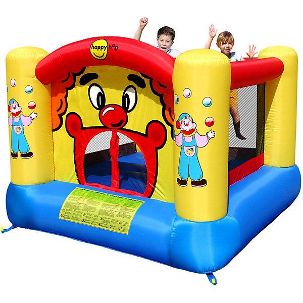Надувной батут с горкой Веселый клоун, Happy HopБатуты<br>Характеристики:<br><br>• возраст ребенка: от 3 до 10 лет;<br>• рост ребенка: 90-150 см;<br>• вес одного ребенка: до 45 кг;<br>• количество играющих одновременно детей: 2;<br>• максимальный вес:  90 кг (при этом вес каждого ребенка не должен превышать 45 кг).<br><br>Размеры:<br><br>• размер батута: 225х225х175 см;<br>• высота основания: 40 см;<br>• высота прыжковой поверхности: 155х150 см;<br>• высота защитной сетки-ограждения: 120 см;<br>• прочность батута на растяжение: до 136 кг;<br>• прочность на разрыв: до 14 кг;<br>• прочность на соединение: до 27 кг;<br>• диапазон температур для батута: от -10 до +40 градусов;<br>• диапазон температур для насоса: от -15 до +40 градусов;<br>• размер упаковки: 38х38х50 см;<br>• вес в упаковке: 13,5 кг.<br><br>Дополнительная информация:<br><br>• материал: ПВХ, ткани Оксфорд;<br>• плотность: ПВХ 360 г/м2, ткани Оксфорд 215 г/м2;<br>• материал застежек: лавсан;<br>• крепеж к земле: пластик;<br>• технология изготовления продукции: машинное сшивание путем соединения тканей ПВХ и Оксфорд.<br><br>Меры предосторожности:<br><br>• использование: установка на открытом воздухе;<br>• только для бытового применения;<br>• при установке батута,  изделие обязательно следует крепить пластиковыми кольями к земле.<br><br>Рекомендации от производителя: в течение всего времени использования продукции HAPPY HOP необходимо поддерживать подачу воздуха и обеспечивать непрерывную работу насоса. <br><br>Надувной батут с горкой Веселый клоун, Happy Hop можно купить в нашем интернет-магазине.<br><br>Ширина мм: 320<br>Глубина мм: 320<br>Высота мм: 600<br>Вес г: 13500<br>Возраст от месяцев: 36<br>Возраст до месяцев: 120<br>Пол: Унисекс<br>Возраст: Детский<br>SKU: 5530629