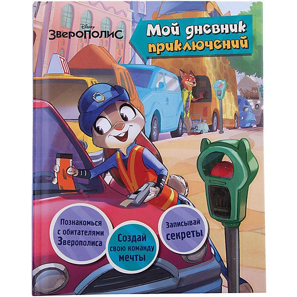 Зверополис: Мой дневник приключенийКниги по фильмам и мультфильмам<br>Характеристики товара: <br><br>• ISBN: 9785699897506<br>• возраст от: 5 лет<br>• формат: 70x90/16<br>• бумага: мелованная<br>• обложка: твердая<br>• серия: Disney. Зверополис<br>• издательство: Эксмо<br>• переводчик: Кузнецова Д. Ю.<br>• количество страниц: 64<br>• размеры: 17x21x1 см<br><br>Герои мультфильма «Зверополис» полюбились современным детям. Эта книга об их приключениях поможет снова встретиться с любимыми героями. <br><br>Читая её, ребенок сможет сам участвовать в жизни Зверополиса: делать записи, создавать команду мечты, рисовать, наклеивать фото и играть .<br><br>Книгу «Зверополис: Мой дневник приключений» можно купить в нашем интернет-магазине.<br>Ширина мм: 210; Глубина мм: 162; Высота мм: 110; Вес г: 330; Возраст от месяцев: 60; Возраст до месяцев: 168; Пол: Унисекс; Возраст: Детский; SKU: 5535109;