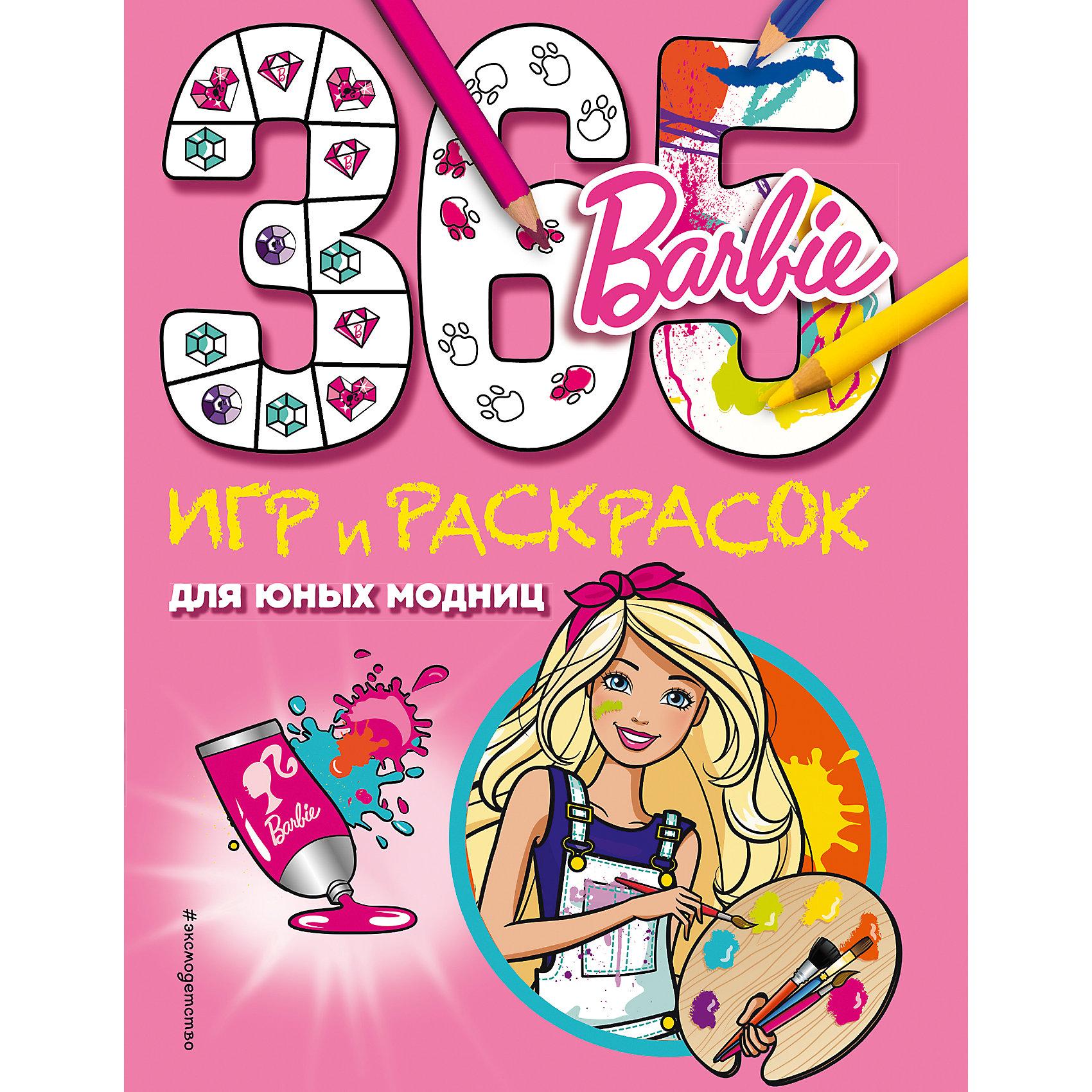 Книга 365 игр и раскрасок для юных модниц, BarbieПривет, подружка! Добро пожаловать в прекрасный мир Barbie! Рисуй, раскрашивай, разгадывай веселые головоломки и проходи замысловатые лабиринты! 365 занимательных заданий под одной обложкой – играй и раскрашивай вместе с красавицей Барби и ее друзьями!<br><br>Ширина мм: 255<br>Глубина мм: 197<br>Высота мм: 120<br>Вес г: 509<br>Возраст от месяцев: 36<br>Возраст до месяцев: 168<br>Пол: Унисекс<br>Возраст: Детский<br>SKU: 5535202