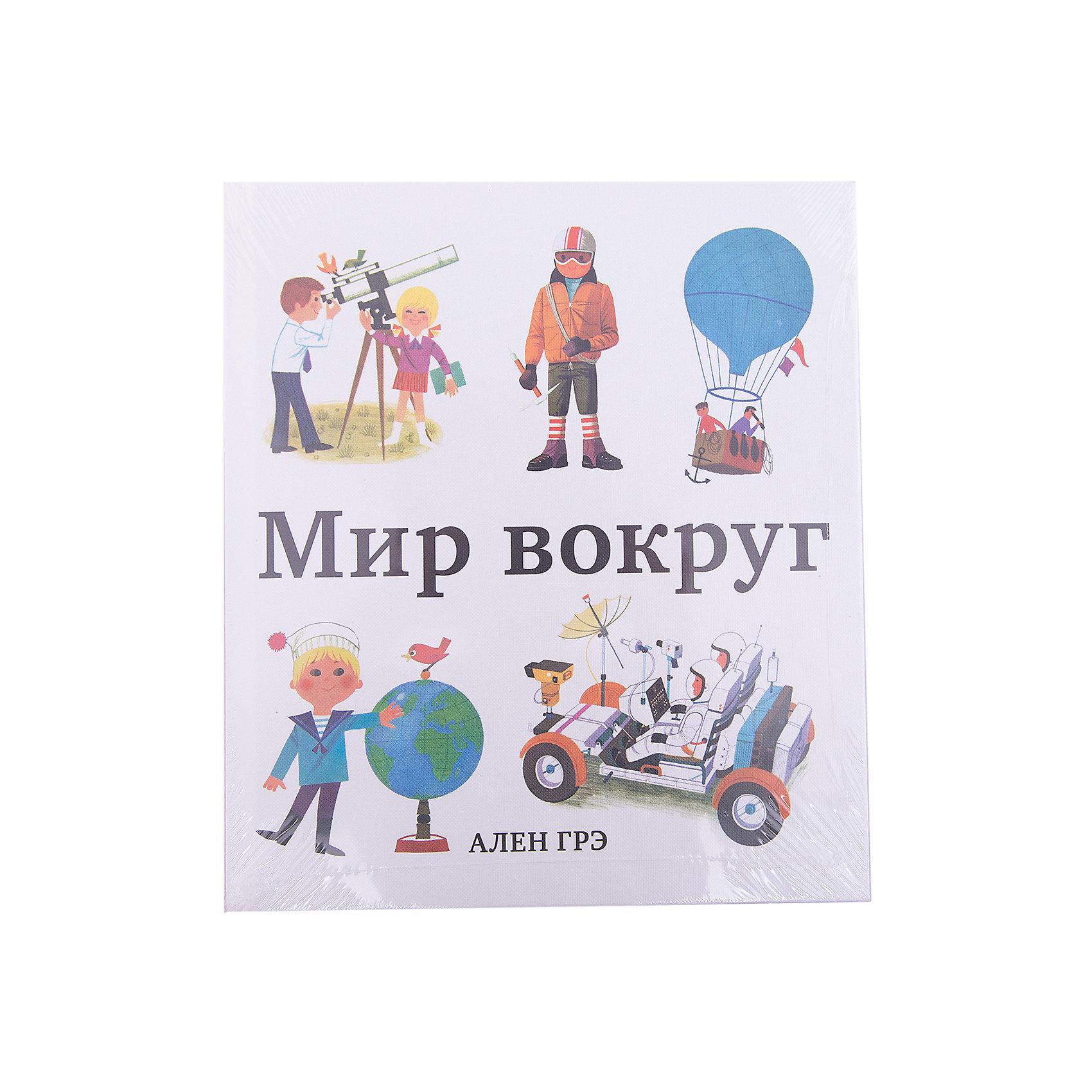 Мир вокругЭнциклопедии для малышей<br>Характеристики товара: <br><br>• ISBN: 9785000576380<br>• возраст от: 2 лет<br>• формат: 60x90/8<br>• бумага: офсетная<br>• обложка: твердая<br>• издательство: Манн, Иванов и Фербер<br>• иллюстрации: цветные<br>• автор: Ален Грэ <br>• художник: Ален Грэ <br>• переводчик: Пиминова Ю. Ю.<br>• количество страниц: 56<br>• размеры: 26x22 см<br><br>Издание «Мир вокруг» - это отличный способ открыть детям большой мир. Здесь собраны знания о городах и странах, домах и машинах, животных и растениях, играх и путешествиях.<br><br>Издание отличается доступным языком, яркими иллюстрациями и отличным качеством. Знакомство с окружающим миром с такой книгой - одно удовольствие.<br><br>Книгу «Мир вокруг» можно купить в нашем интернет-магазине.<br><br>Ширина мм: 264<br>Глубина мм: 222<br>Высота мм: 100<br>Вес г: 476<br>Возраст от месяцев: 36<br>Возраст до месяцев: 2147483647<br>Пол: Унисекс<br>Возраст: Детский<br>SKU: 5535245