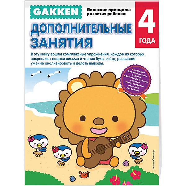 Дополнительные занятия, GakkenПрописи<br>Характеристики товара: <br><br>• ISBN: 9785699826834<br>• возраст от: 3 лет<br>• формат: 90x60/8<br>• бумага: офсет<br>• обложка: мягкая<br>• серия: Gakken. Японские принципы развития ребенка<br>• издательство: Эксмо-Пресс<br>• иллюстрации: черно-белые, цветные<br>• переводчик: Анисимова Екатерина<br>• количество страниц: 64<br>• размеры: 21x29 см<br><br>Издание «Дополнительные занятия, Gakken» - это часть известной японской методики обучения детей. С помощью такой тетради ребенок сможет научиться рисовать и освоить другие навыки.<br><br>Данная тетрадь позволит ребенку самому сделать конструктор, в ней также есть стимулирующие наклейки и для поощрения. Задания интересные и несложные. Для детей от трех лет. <br><br>Рабочую тетрадь «Дополнительные занятия, Gakken» можно купить в нашем интернет-магазине.<br>Ширина мм: 210; Глубина мм: 290; Высота мм: 50; Вес г: 280; Возраст от месяцев: 48; Возраст до месяцев: 2147483647; Пол: Унисекс; Возраст: Детский; SKU: 5535308;