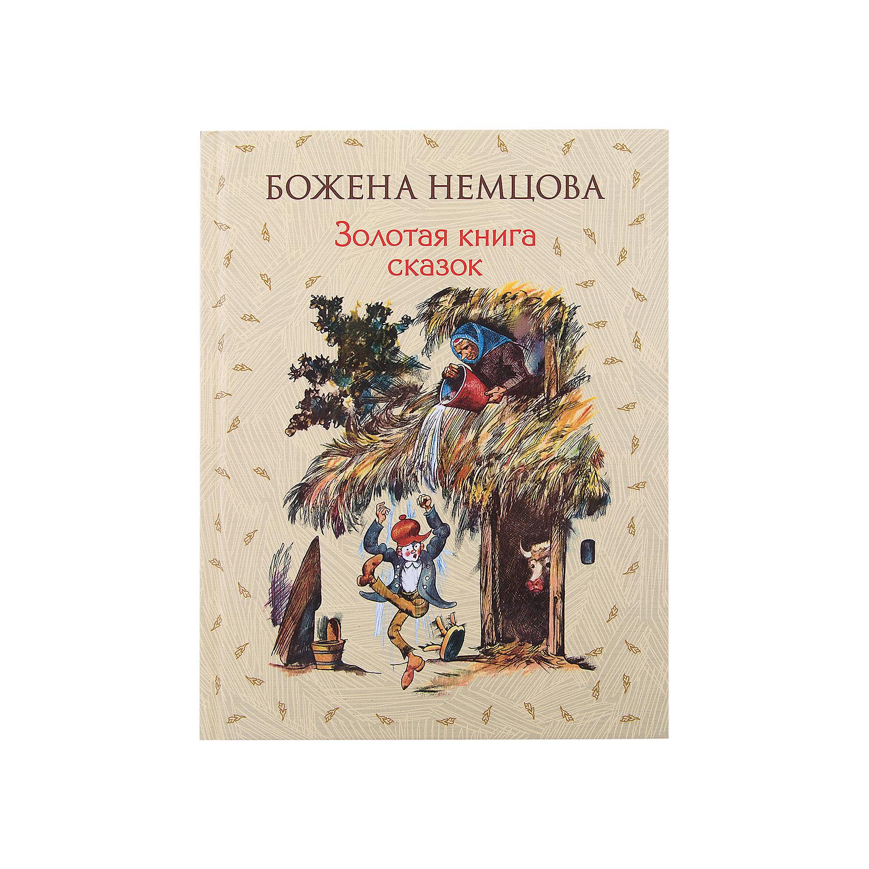 Золотая книга сказок, ил. Ш. Цпина, Б. НемцоваРусские сказки<br>В коллекцию золотых и серебряных сказок вошли лучшие волшебные истории, собранные выдающей писательницей XIX века Боженой Немцовой. Они перенесут вас в чудесный мир, где обитают драконы и великаны, ведьмы и невиданные существа, где прекрасная принцесса томится в заколдованном замке, а сын бедняка может стать королём. Об авторе Божена Немцова - признанный классик европейской литературы. По сей день она остается одним из самых популярных авторов в Чехии, а фольклорные сказки в её обработке знакомы многим с детства. Все сказки даны в классическом переводе Веры Петровой и с иллюстрациями известного словацкого художника XX века Штефана Цпина, обладателя многих международных премий, в том числе за оформление сказок Божены Немцовой.<br><br>Ширина мм: 219<br>Глубина мм: 165<br>Высота мм: 200<br>Вес г: 628<br>Возраст от месяцев: 60<br>Возраст до месяцев: 2147483647<br>Пол: Унисекс<br>Возраст: Детский<br>SKU: 5535309