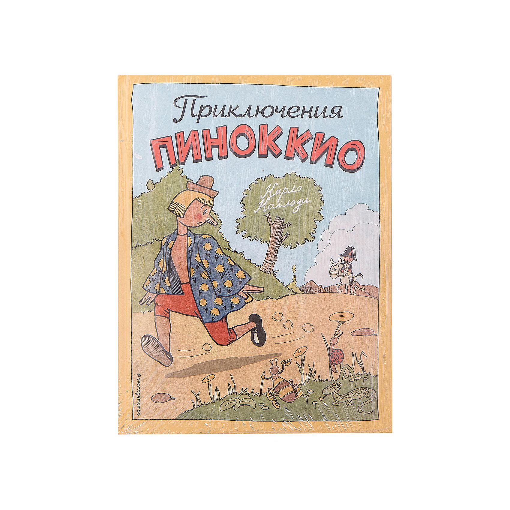 Приключения Пиноккио (ил. Р. Эрика), К. КоллодиЗарубежные сказки<br>Перед вами знаменитая сказка Карло Коллоди о деревянной кукле, сделанной из полена. Пиноккио умеет разговаривать и ходить, наделен многими хорошими и плохими чертами характера.<br>Как и настоящие маленькие дети, он не хочет учиться, порою обожает выдумывать и лгать. Правда, из-за лжи начинает увеличиваться его деревянный нос, а от бездумных игр он становится осликом. Опасности и приключения постоянно встречаются на пути Пиноккио. И только хорошие правильные поступки сделают чудо: он превратится в настоящего мальчика.<br>Книга Приключения Пиноккио уже давно стала национальным достоянием Италии, и ее тиражи занимают лидирующие строчки не только среди детских, но и среди взрослых книг.<br>Для среднего школьного возраста.<br><br>Ширина мм: 219<br>Глубина мм: 165<br>Высота мм: 180<br>Вес г: 514<br>Возраст от месяцев: 60<br>Возраст до месяцев: 2147483647<br>Пол: Унисекс<br>Возраст: Детский<br>SKU: 5535318