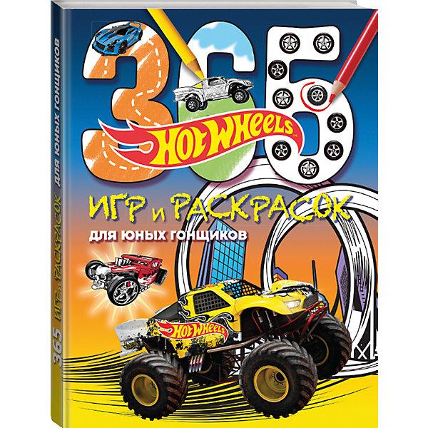 365 игр и раскрасок для юных гонщиков, Hot WheelsРаскраски по номерам<br>Характеристики товара: <br><br>• ISBN: 9785699815241<br>• возраст от: 5 лет<br>• формат: 84x108/16<br>• бумага: офсетная<br>• обложка: мягкая<br>• издательство: Эксмо-Пресс<br>• иллюстрации: черно-белые<br>• количество страниц: 168<br>• размеры: 20x26 см<br><br>Издание «365 игр и раскрасок для юных гонщиков, Hot Wheels» - это раскраска с машинками HOT WHEELS, которых так любят современные мальчишки.<br><br>Здесь можно найти не только картинки мощных гоночных машин для раскрашивания, но и развивающие игры и головоломки.<br><br>«365 игр и раскрасок для юных гонщиков, Hot Wheels» можно купить в нашем интернет-магазине.<br><br>Ширина мм: 255<br>Глубина мм: 197<br>Высота мм: 120<br>Вес г: 454<br>Возраст от месяцев: 72<br>Возраст до месяцев: 2147483647<br>Пол: Унисекс<br>Возраст: Детский<br>SKU: 5535331